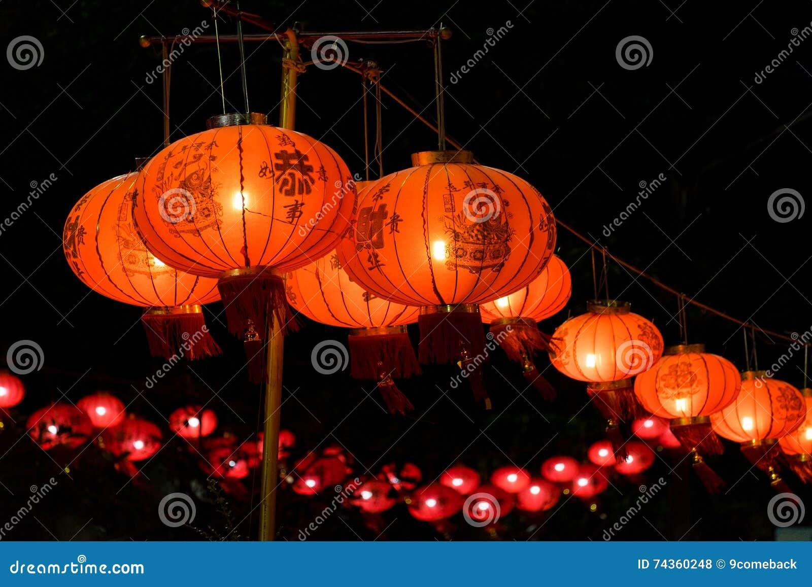 Decorazioni Con Lanterne Cinesi : Lanterne di carta da appendere