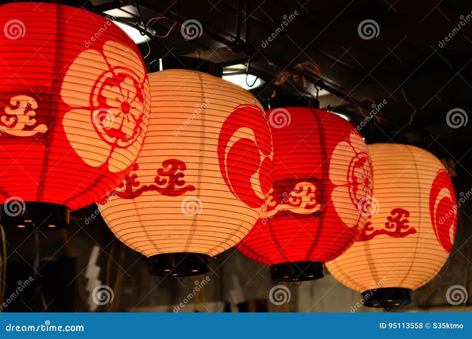 Lanterne del festival di Gion, estate di Kyoto Giappone