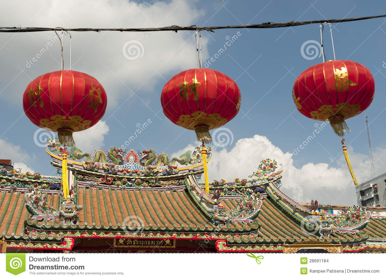 Lampade Cinesi Di Carta.Lanterne Di Carta Cinesi Durante L Nuovo Anno Cinese Citta