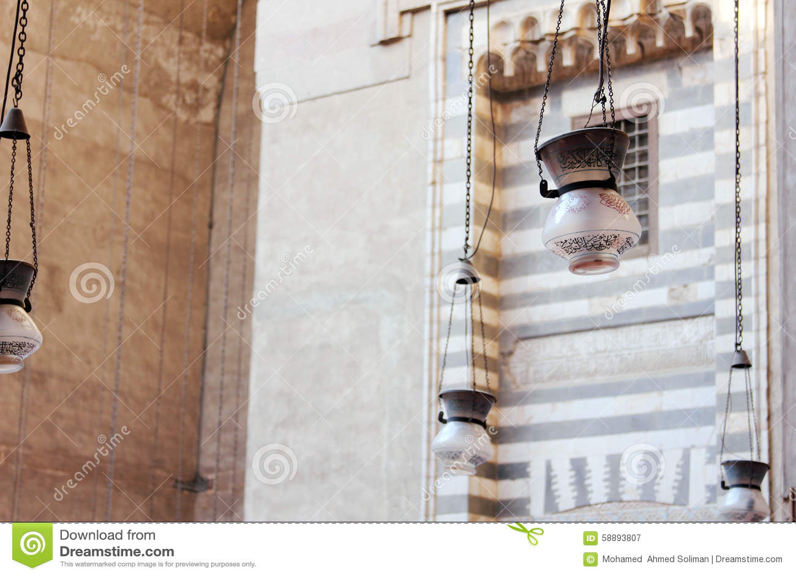 Lanterne islamique