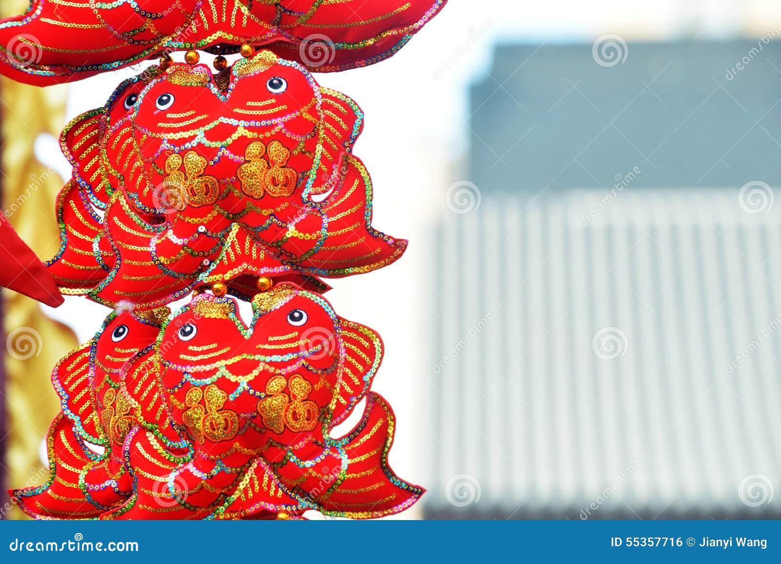 Lanterne rosse, petardi rossi, peperone, rosso ognuno, nodo cinese rosso, pacchetto rosso Il festival di primavera sta venendo
