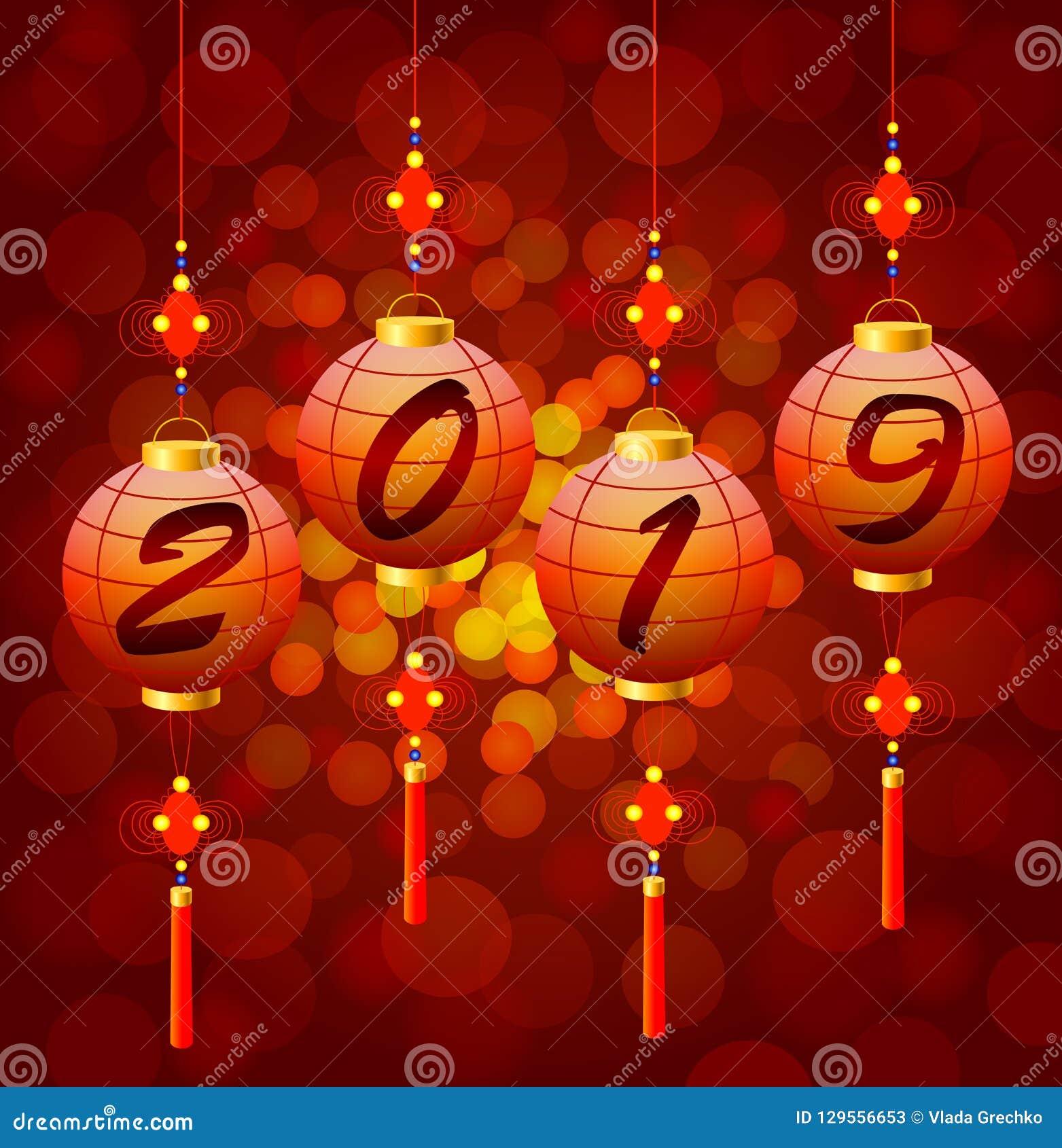 Lanternes chinoises 2019 de nouvelle année