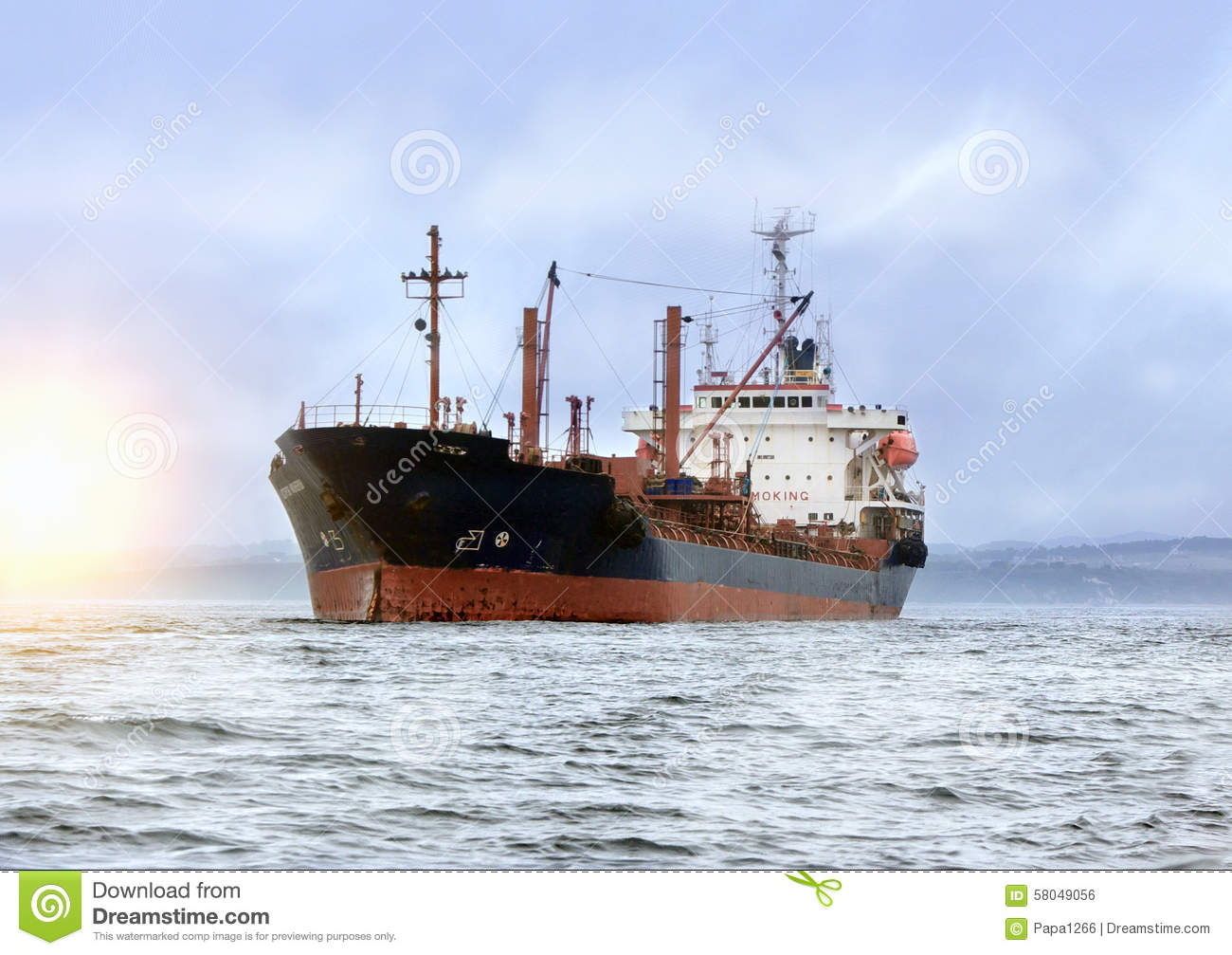 Large cargo ship at sea