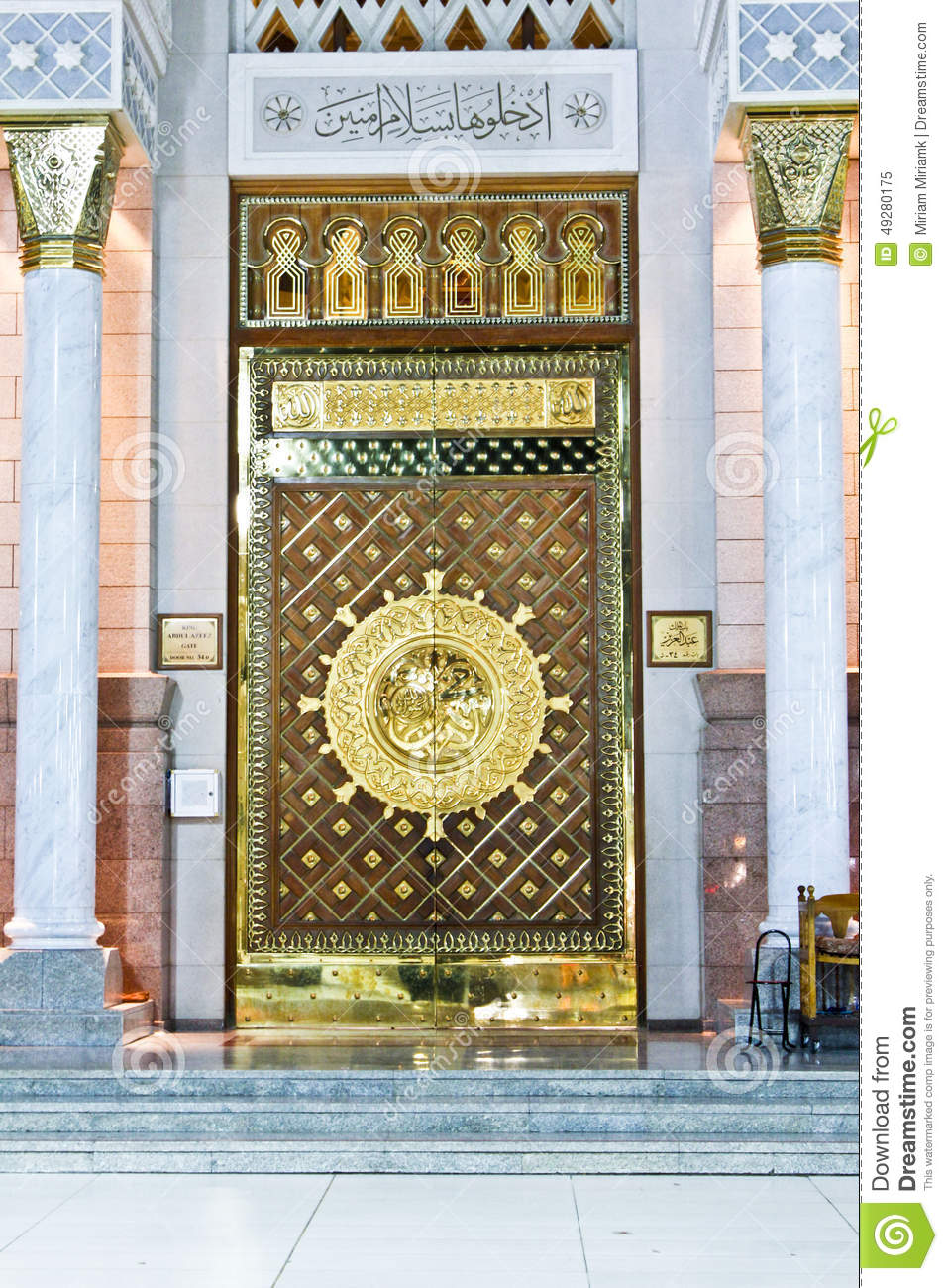 The large magestic doors of masjid nabawi gold doors islamic architecture islam.  sc 1 st  Dreamstime.com & The Large Magestic Doors Of Masjid Nabawi Gold Doors Islamic ...