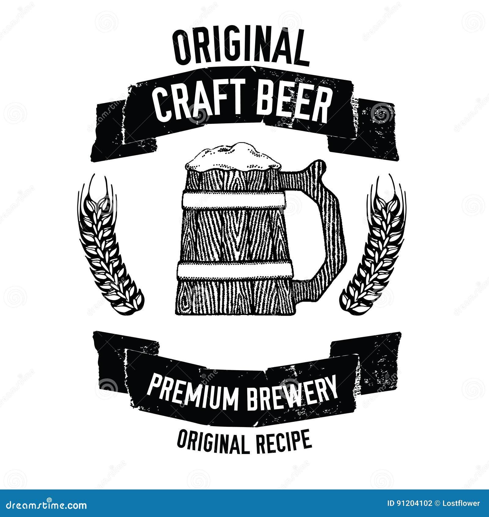 Large Wooden Mug Of Craft Beer Beer Emblem For Pub, Bar