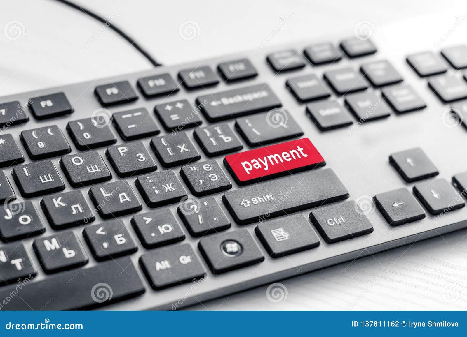Las compras incorporan llave del botón en el teclado gris