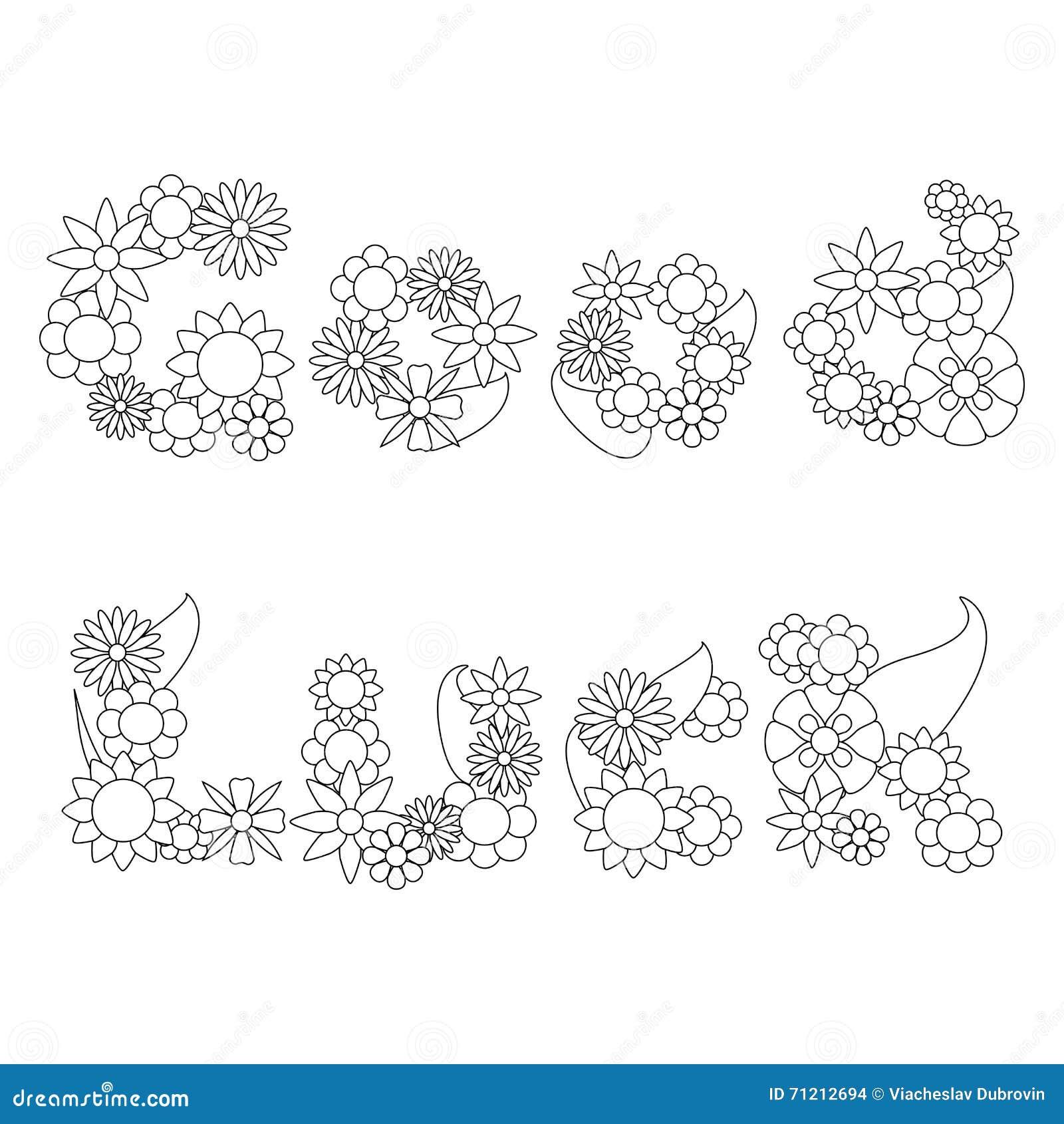 Las Palabras De La Buena Suerte Por Las Flores Vector El Ornamento