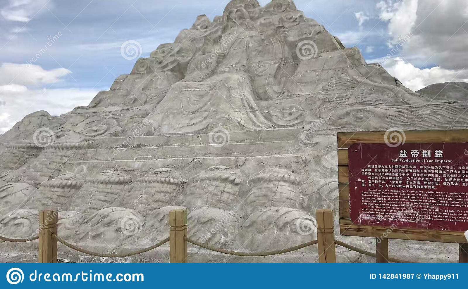 Las tallas de las tallas de piedra de la sal china antigua están vivas y vivas