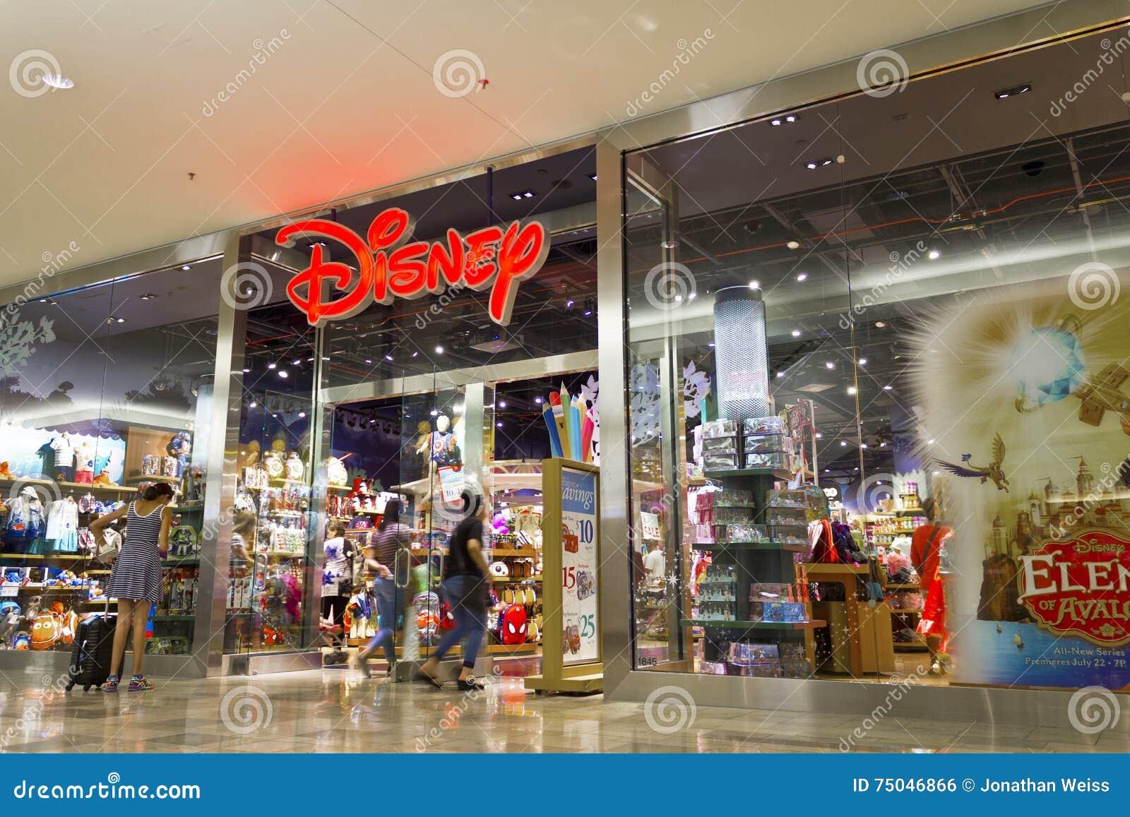 Disneyland Resort - SHARE