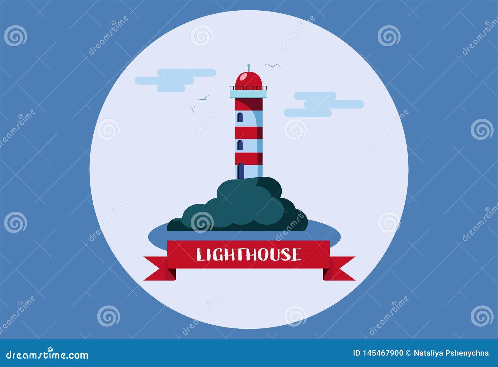 Latarnia morska Płaska ilustracja, sieci ikona