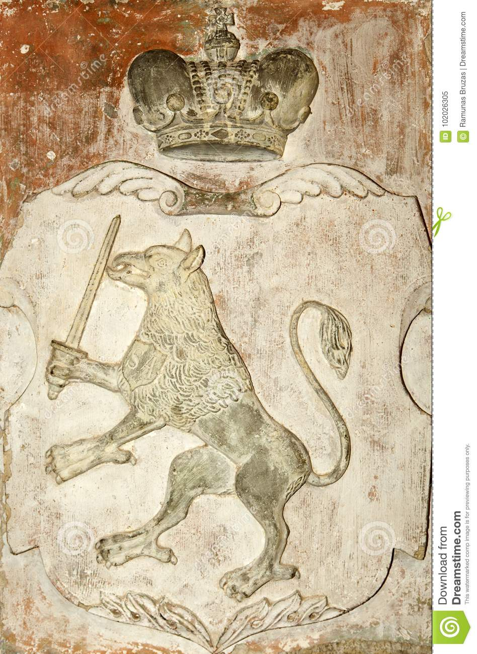 Latvia`s Medieval Coat of Arms