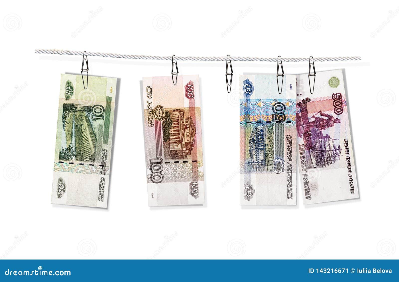 Lavagem do dinheiro Rendas cinzentas As cédulas do banco 1997 do cair de Rússia em clipes de papel Isolado no fundo branco 3D