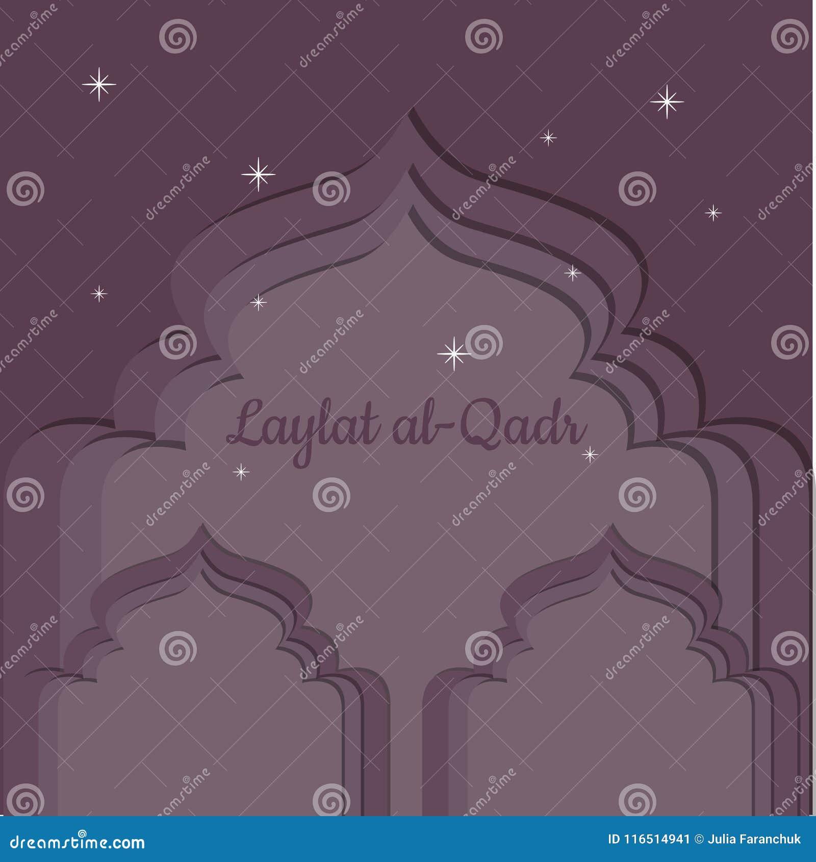 Laylat Al Qadr Islamic Religion Holiday Symbolic Silhouette Of The