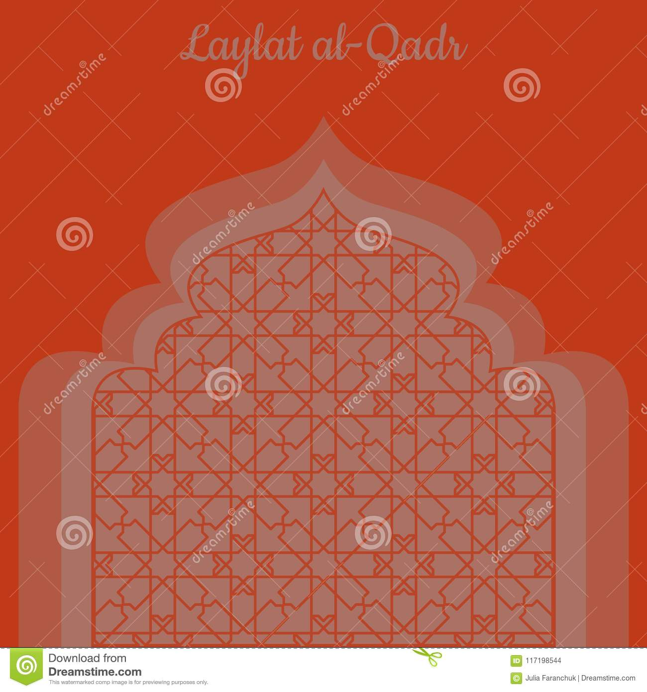 Laylat Al Qadr Islamic Religion Holiday Symbolic Silhouette Of The