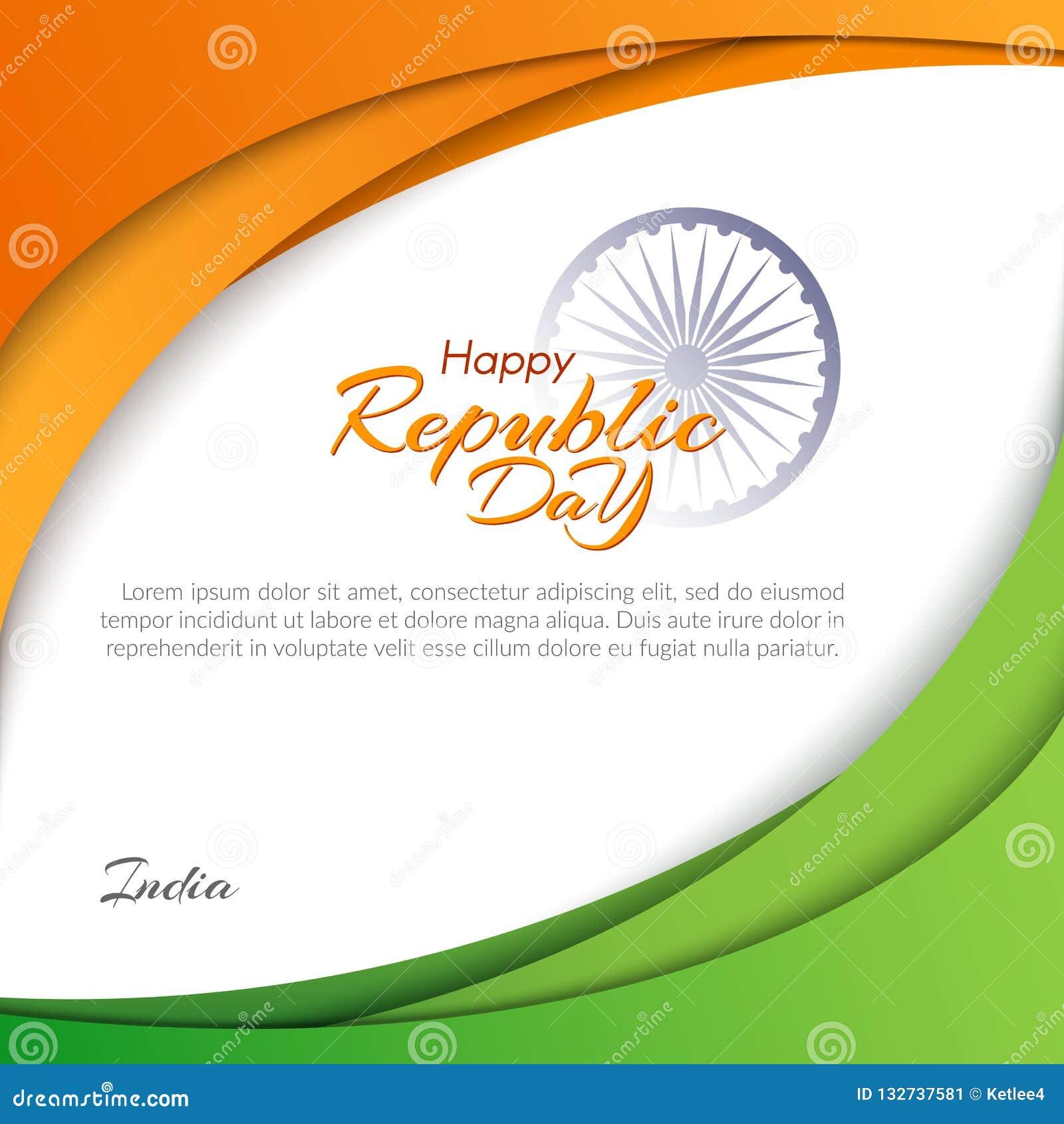 Le calibre avec le texte du jour de République en Inde soustraient le 26 janvier le fond avec des lignes d écoulement des couleur