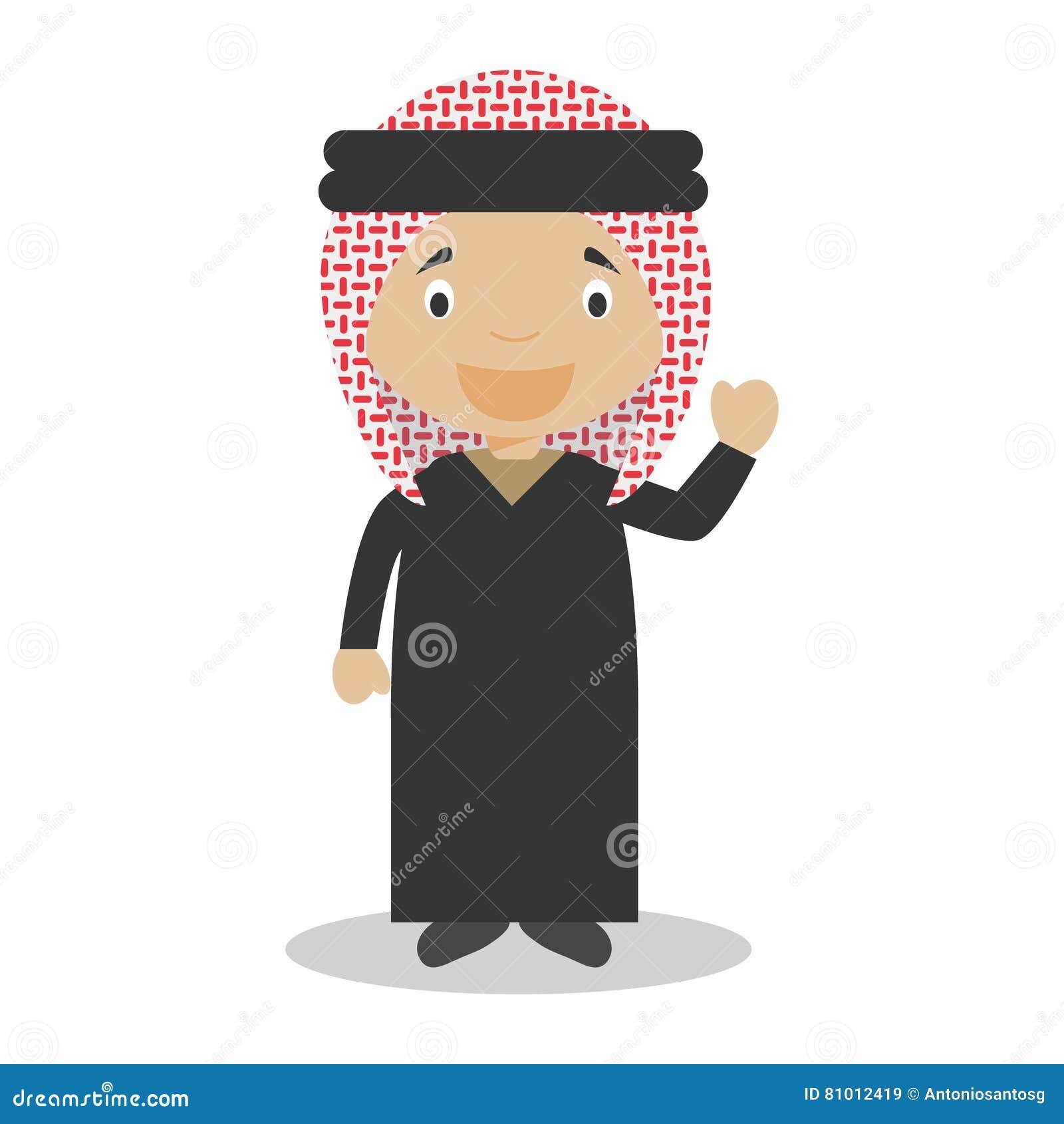 costume homme femme jordanie animé dessin traditionnel vmOnw80yN