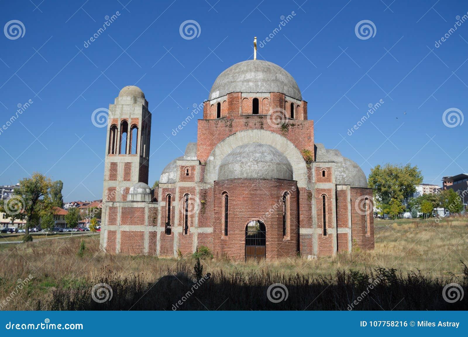 Le Christ la cathédrale de sauveur dans Pristina, Kosovo