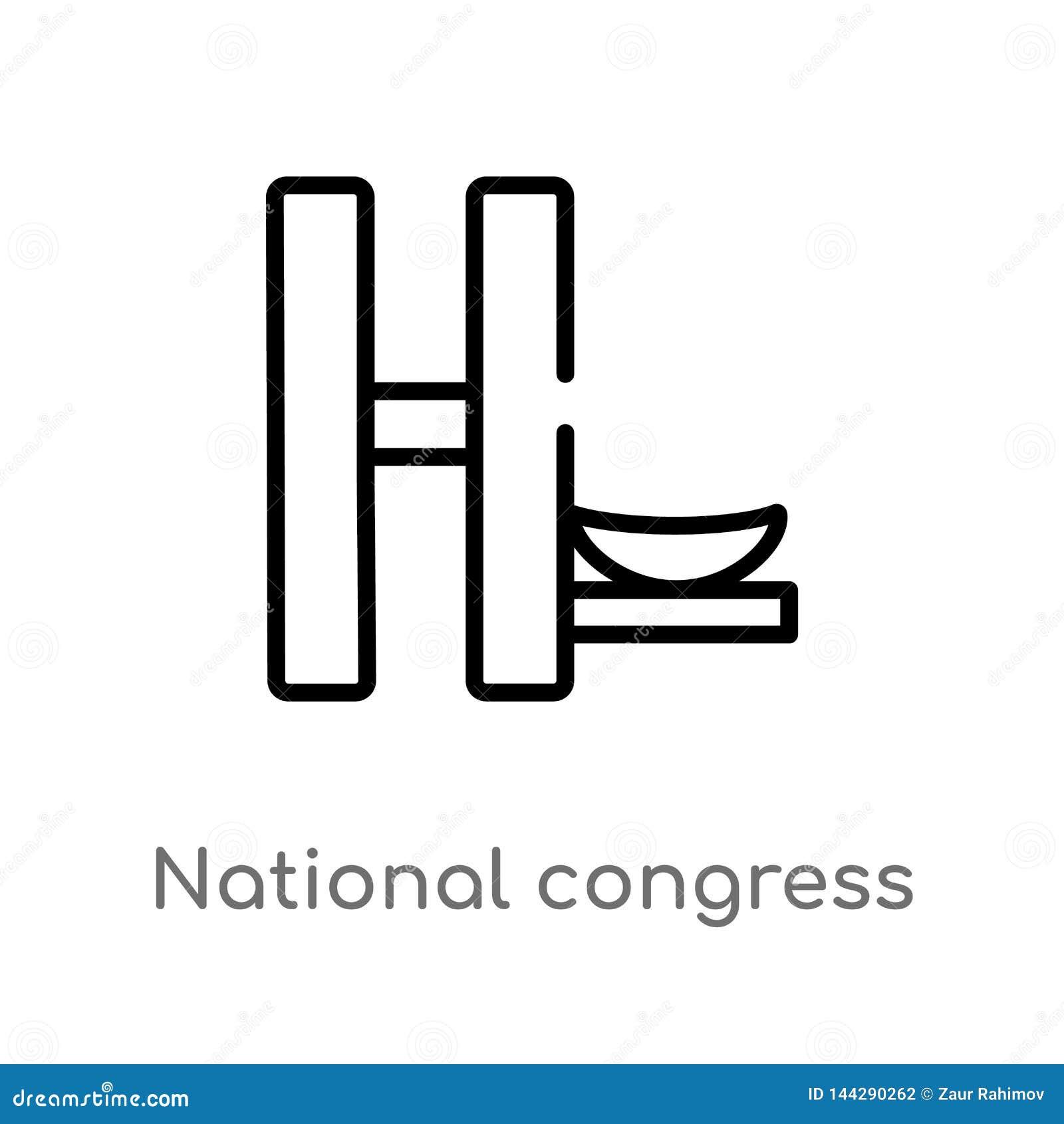 Le congrès national d ensemble de l icône de vecteur du Brésil ligne simple noire d isolement illustration d ?l?ment de concept d