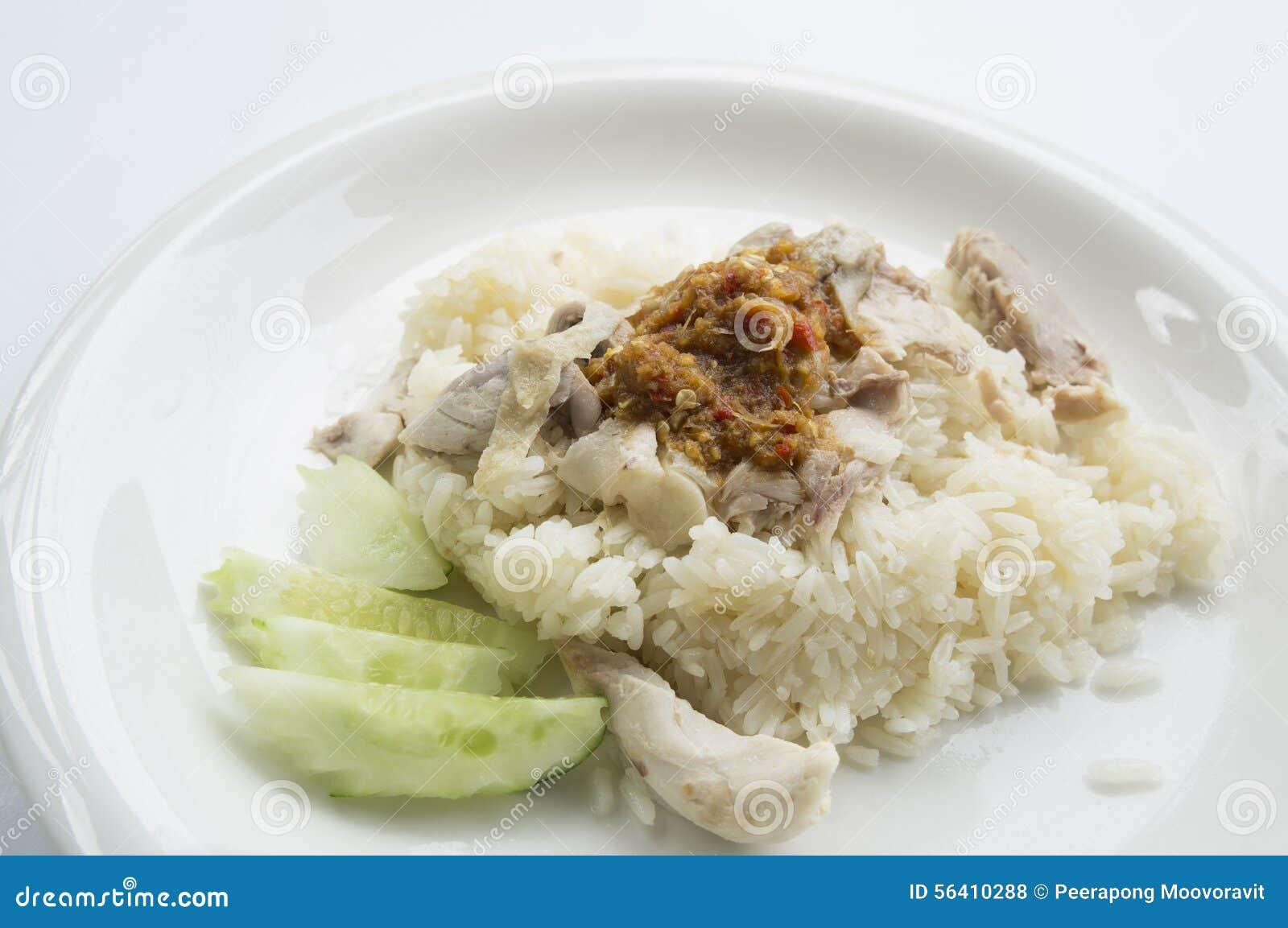 riz au poulet savoureux