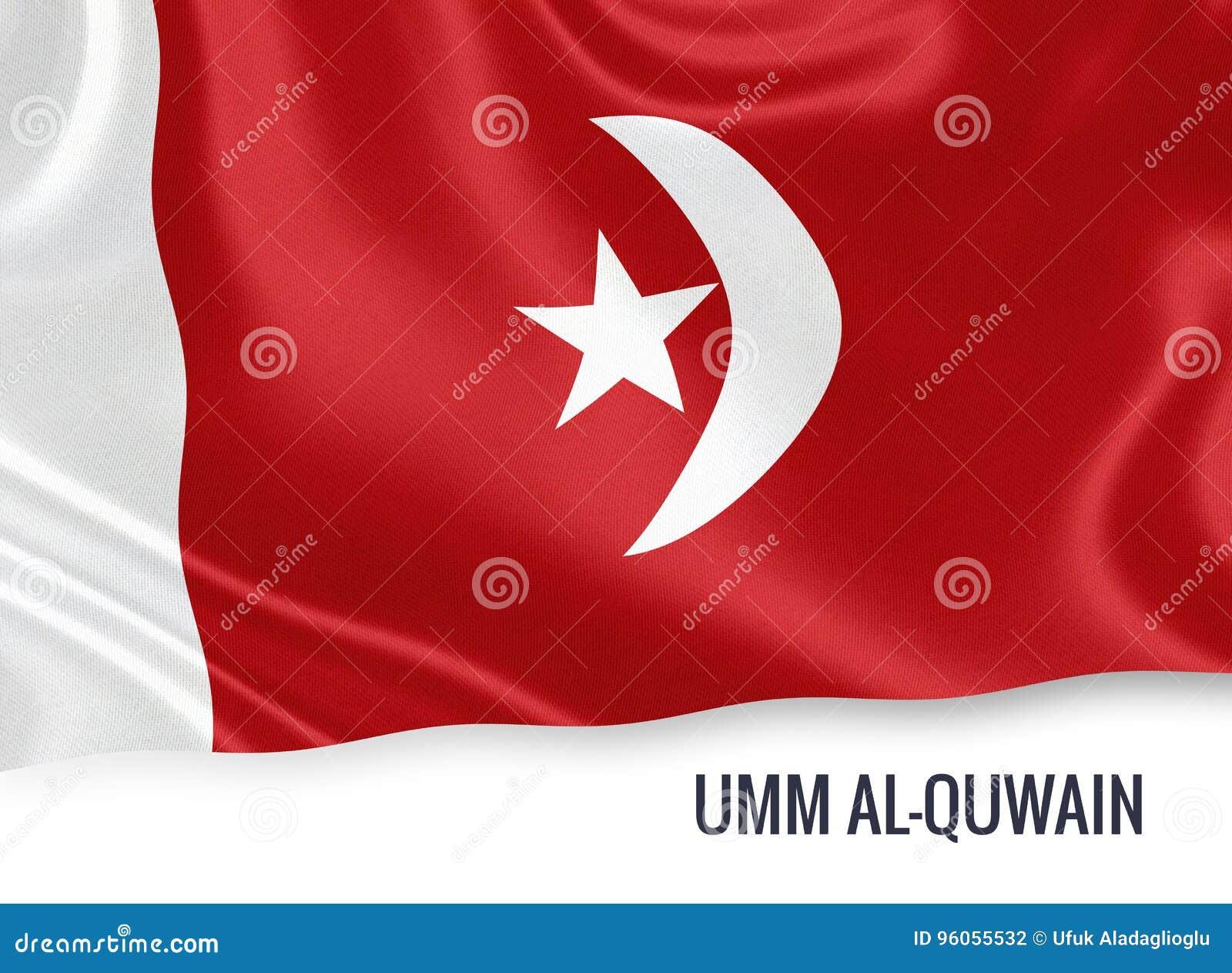 Le drapeau d Umm al-Quwain d état des Emirats Arabes Unis