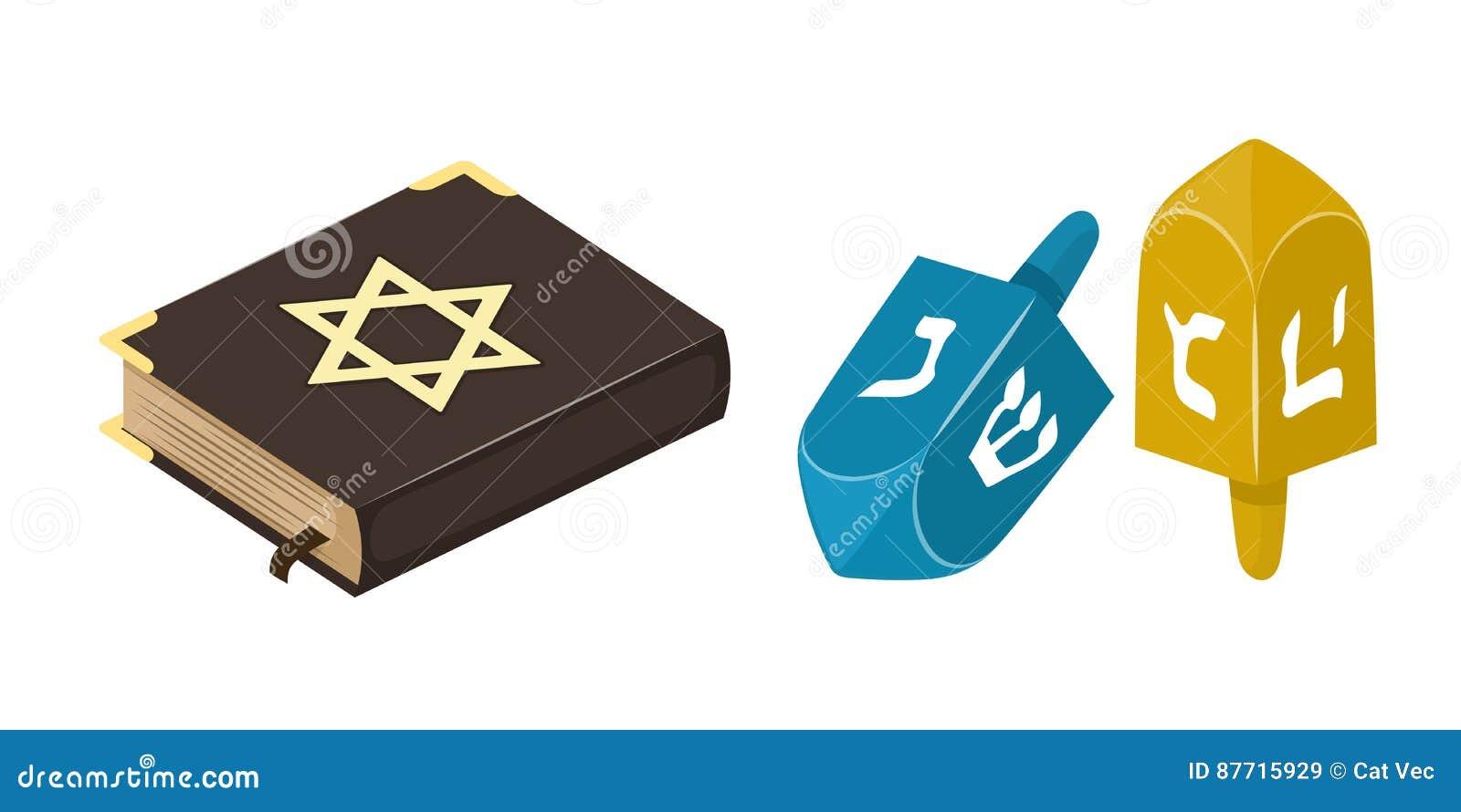 Le juif et le sevivon musulmans d église de christianisme de livre de bible de juif de source de l Islam de tradition jouent l hi