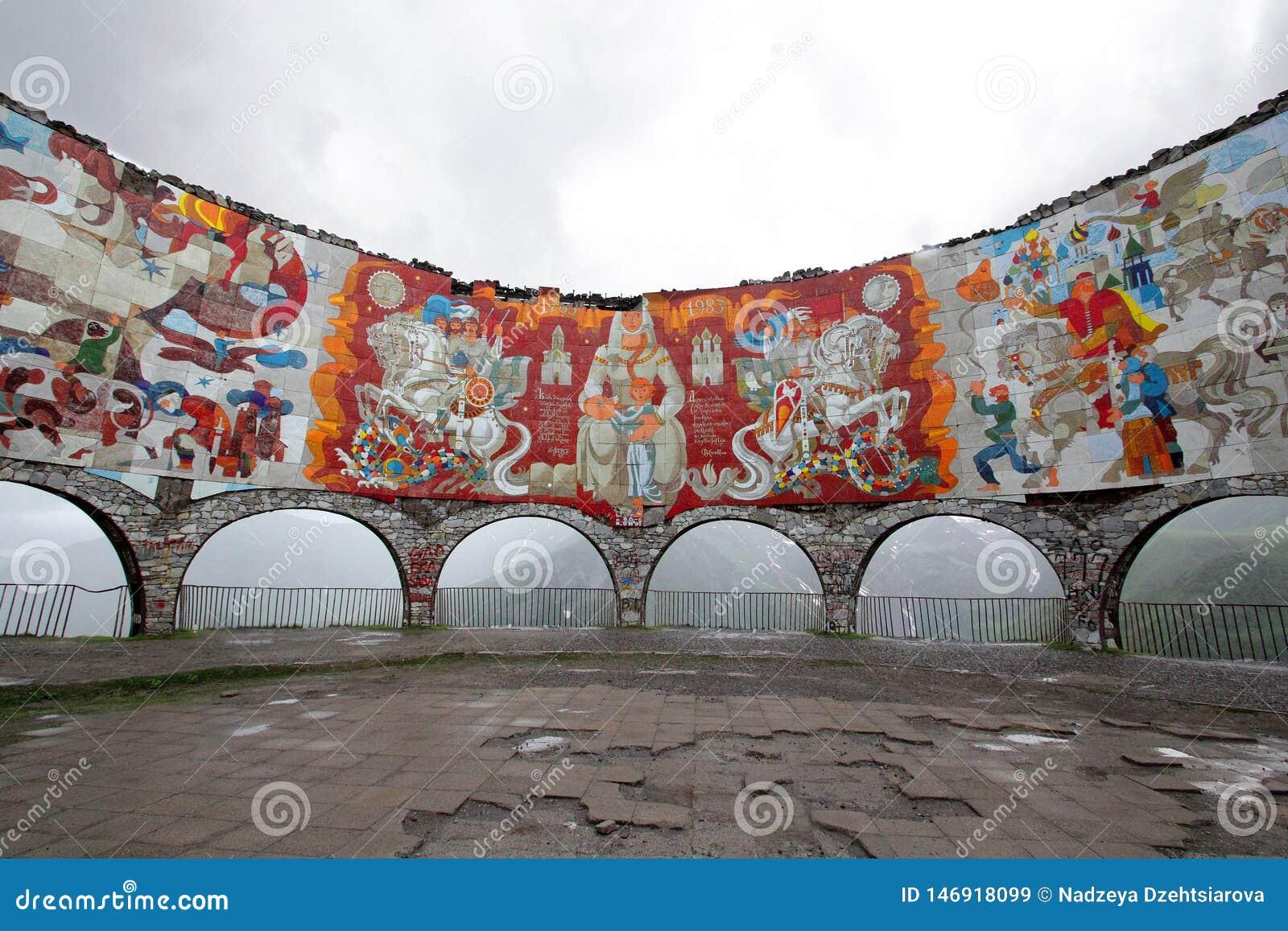 Le monument de l ère soviétique