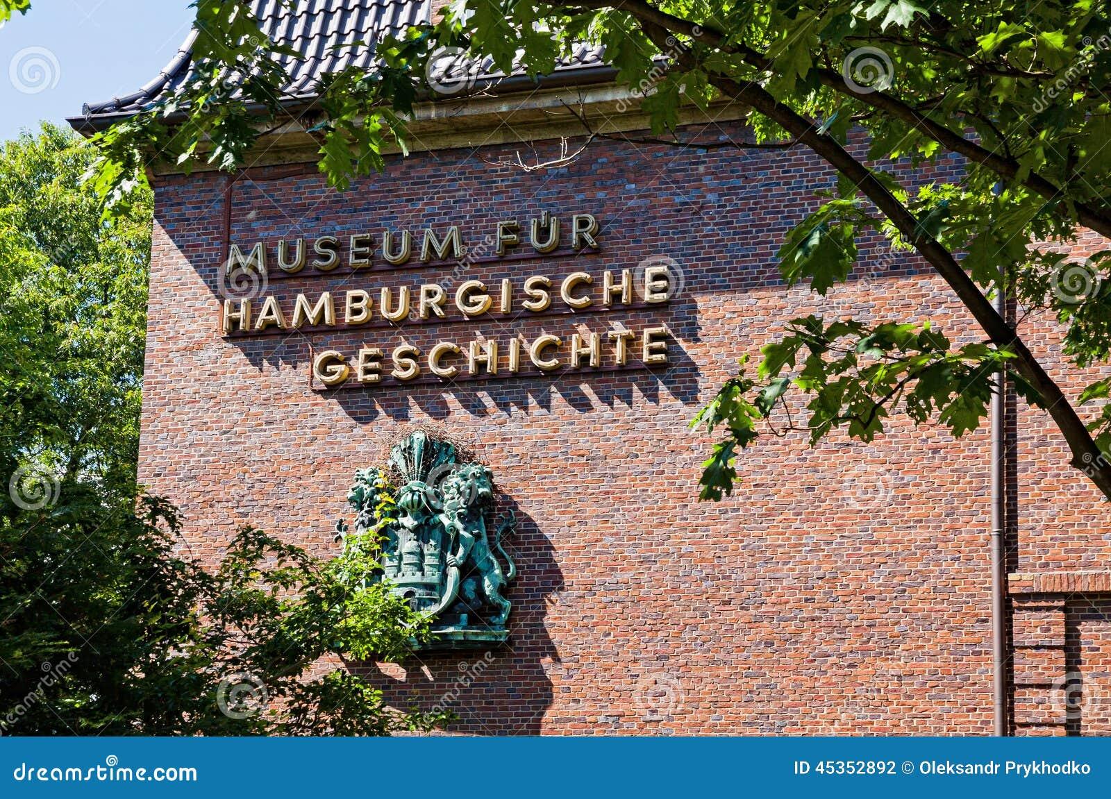 Le musée de Hambourg, Allemagne
