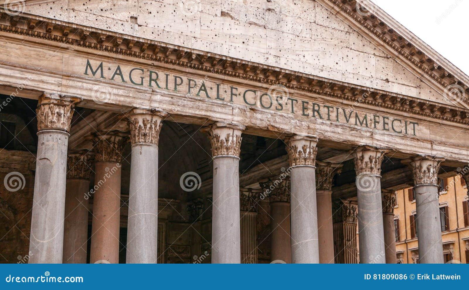 Le Panthéon à Rome - l église catholique la plus ancienne dans la ville