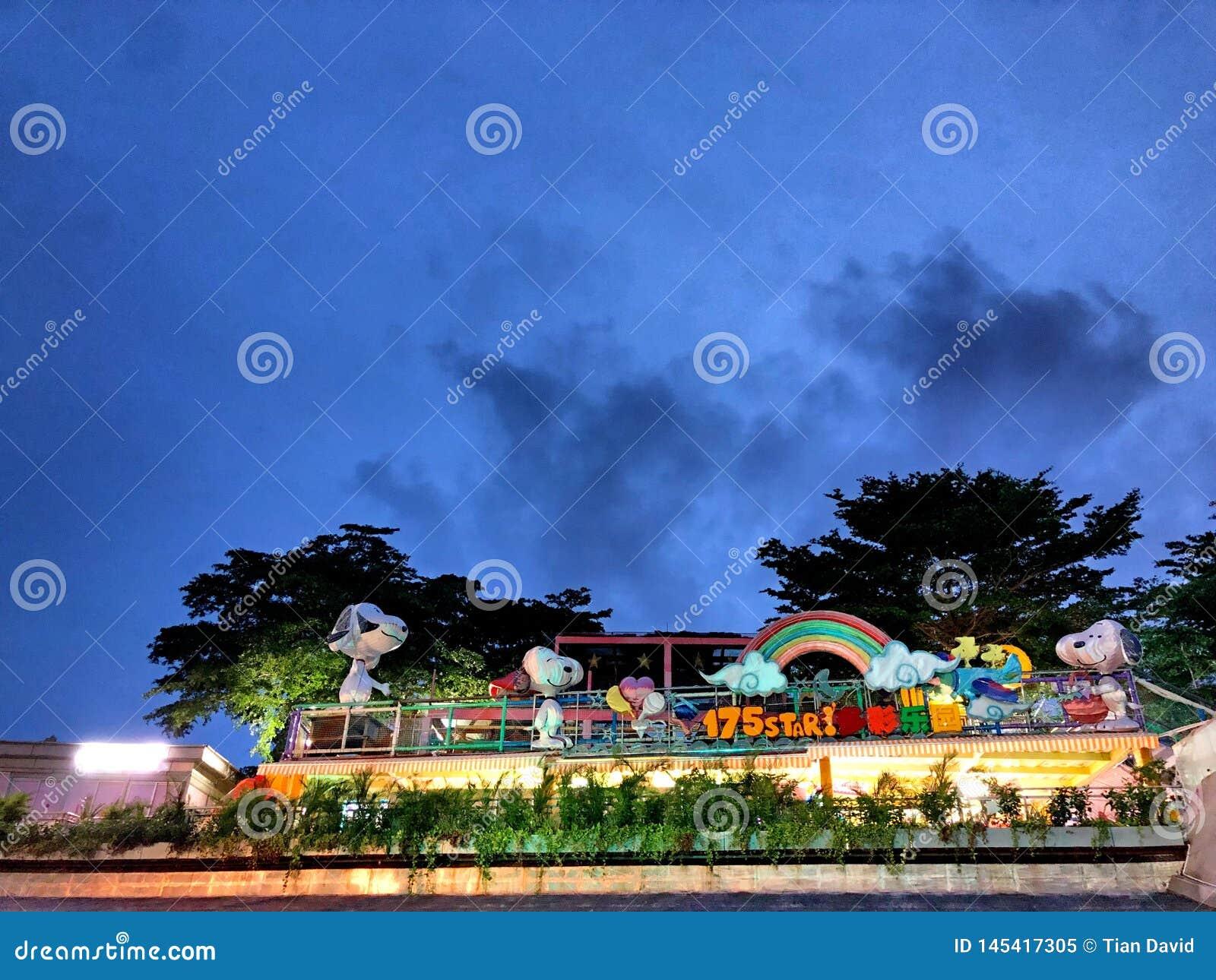 Le parc des enfants