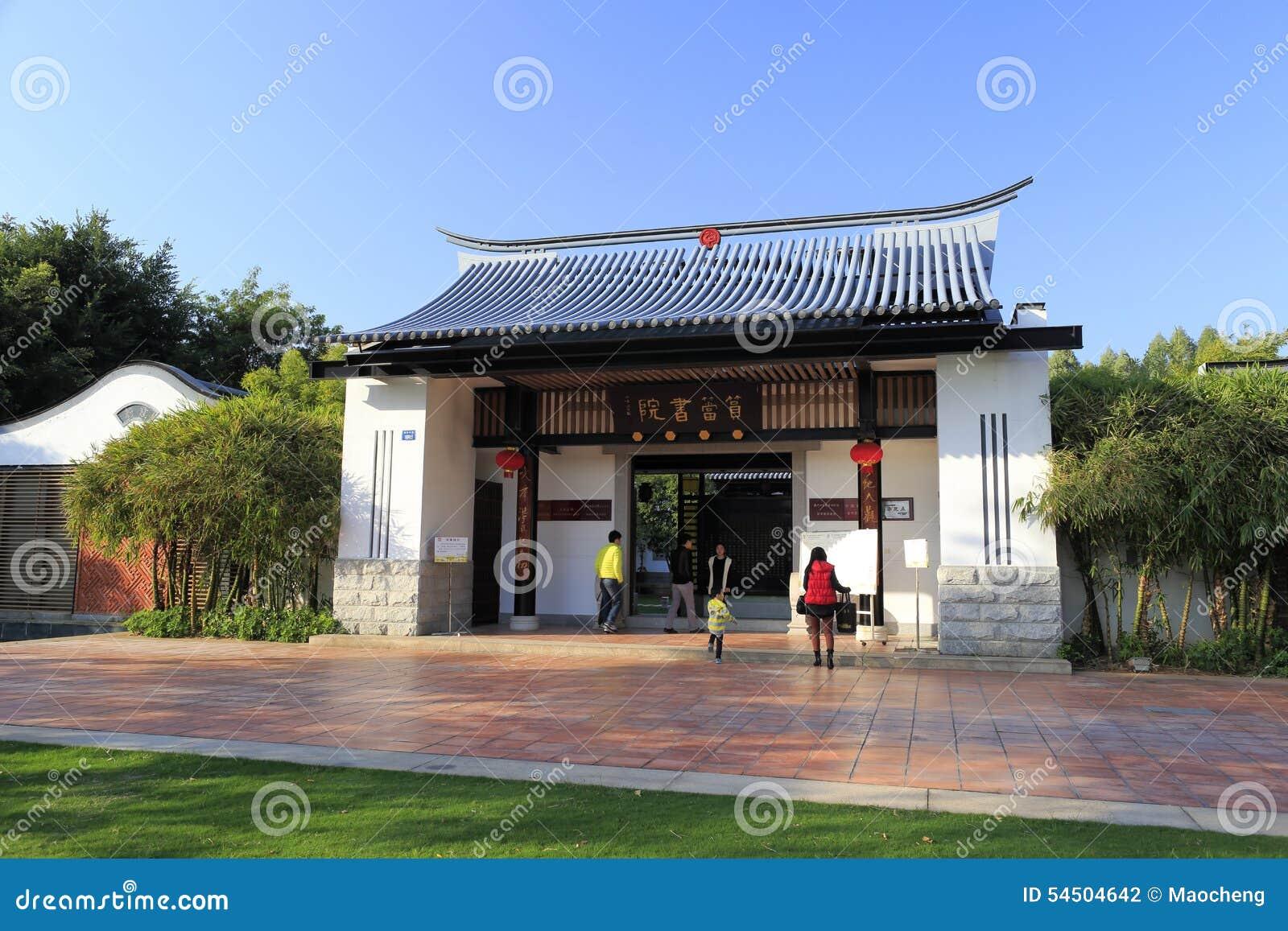 Le parent portent l enfant à l université de yuandang
