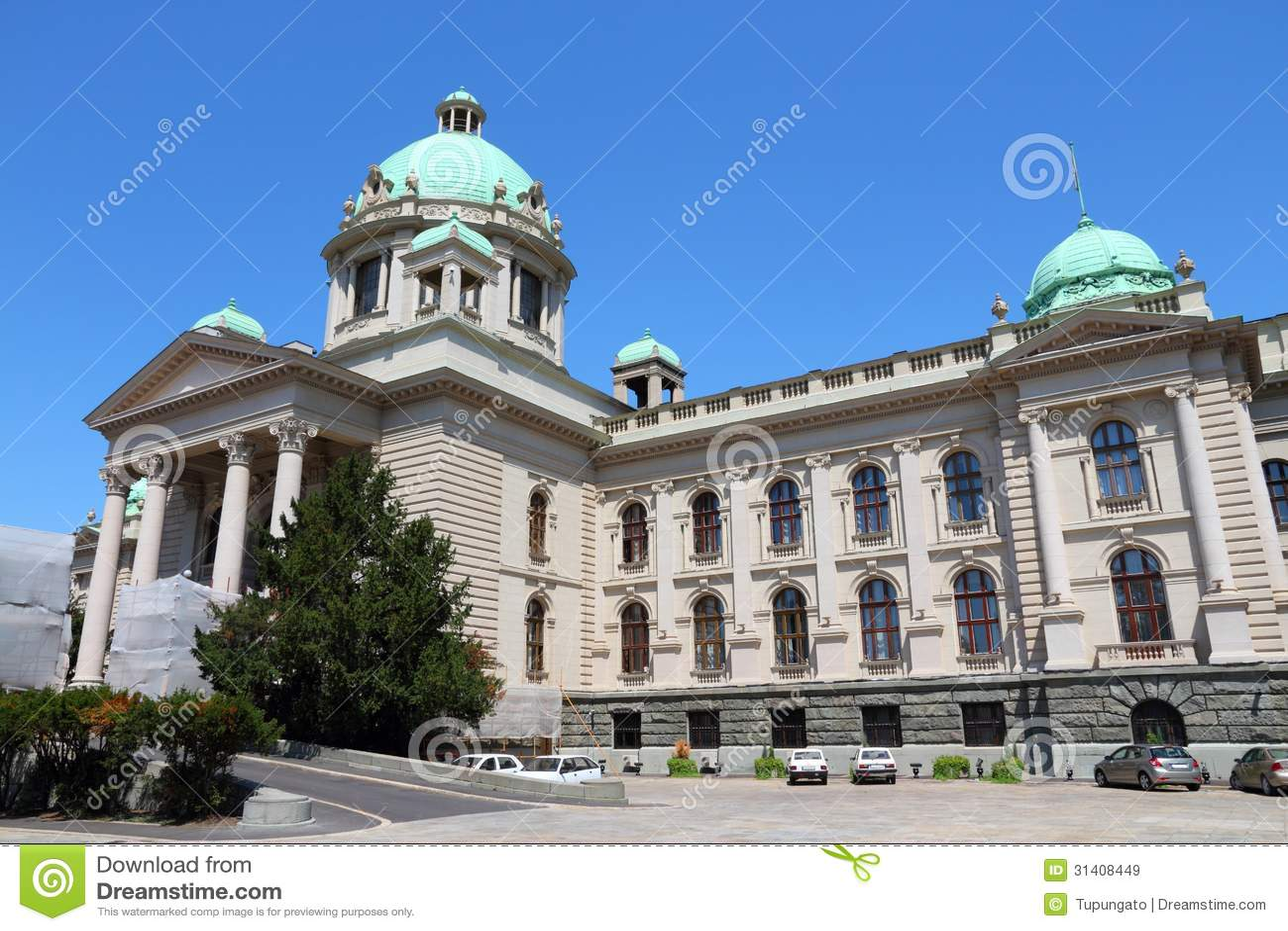 Le Parlement de la Serbie à Belgrade