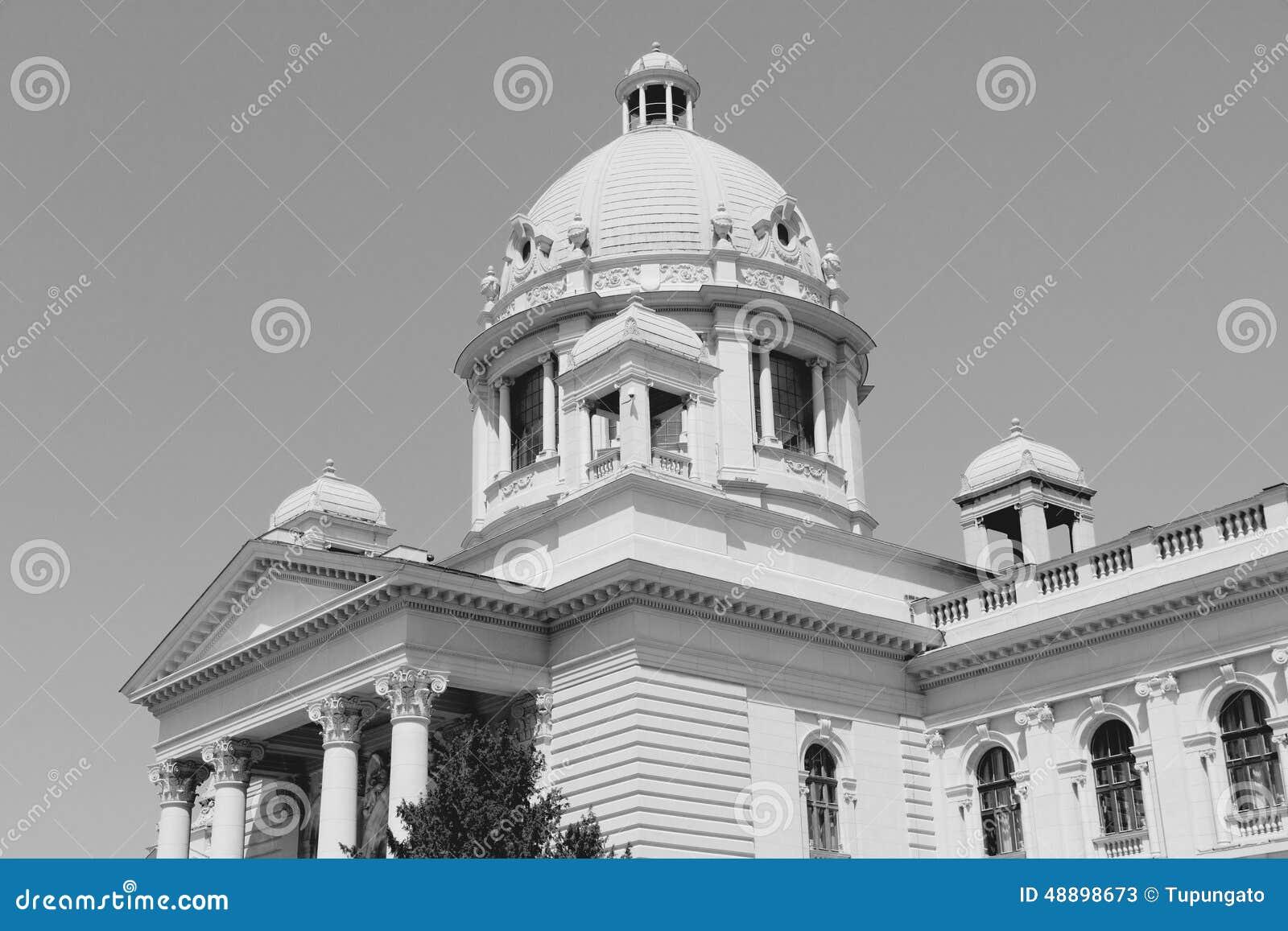 Le Parlement de la Serbie