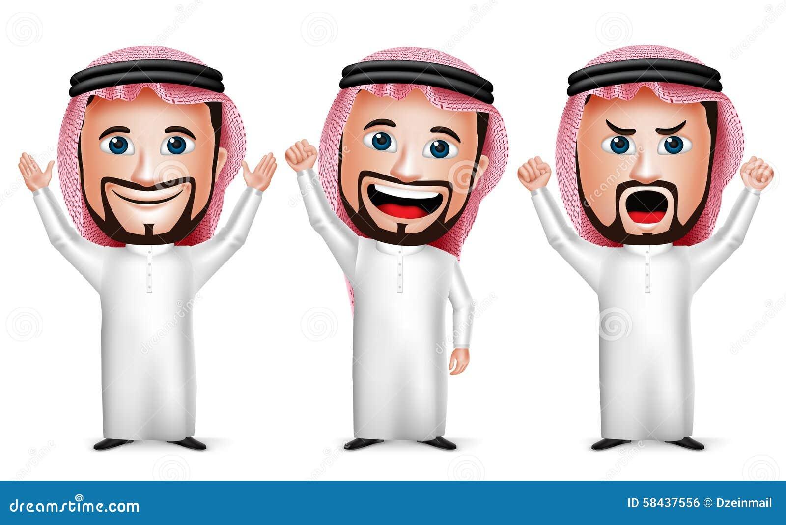 Rencontrer des hommes saoudien