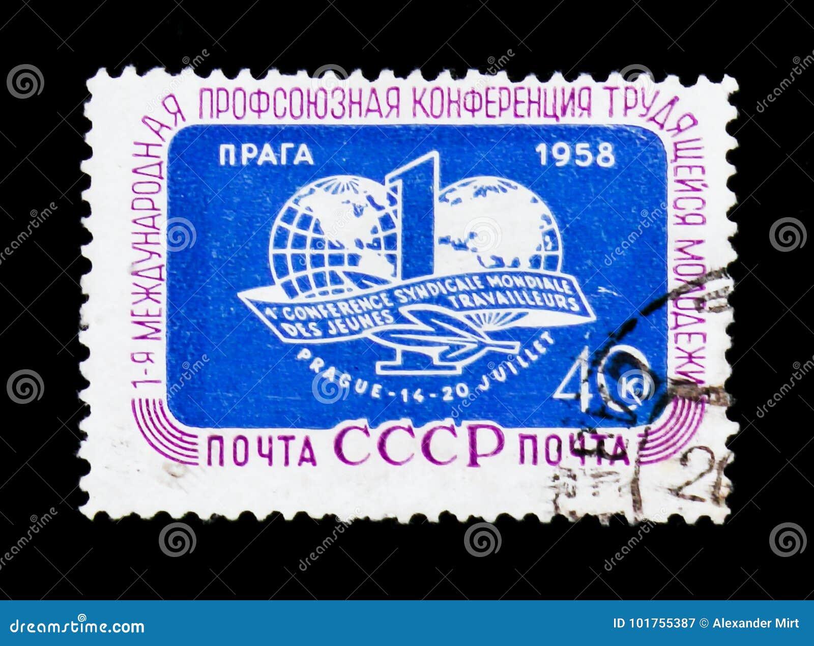 Le premier congrès international des communautés commerciales, vers 1958