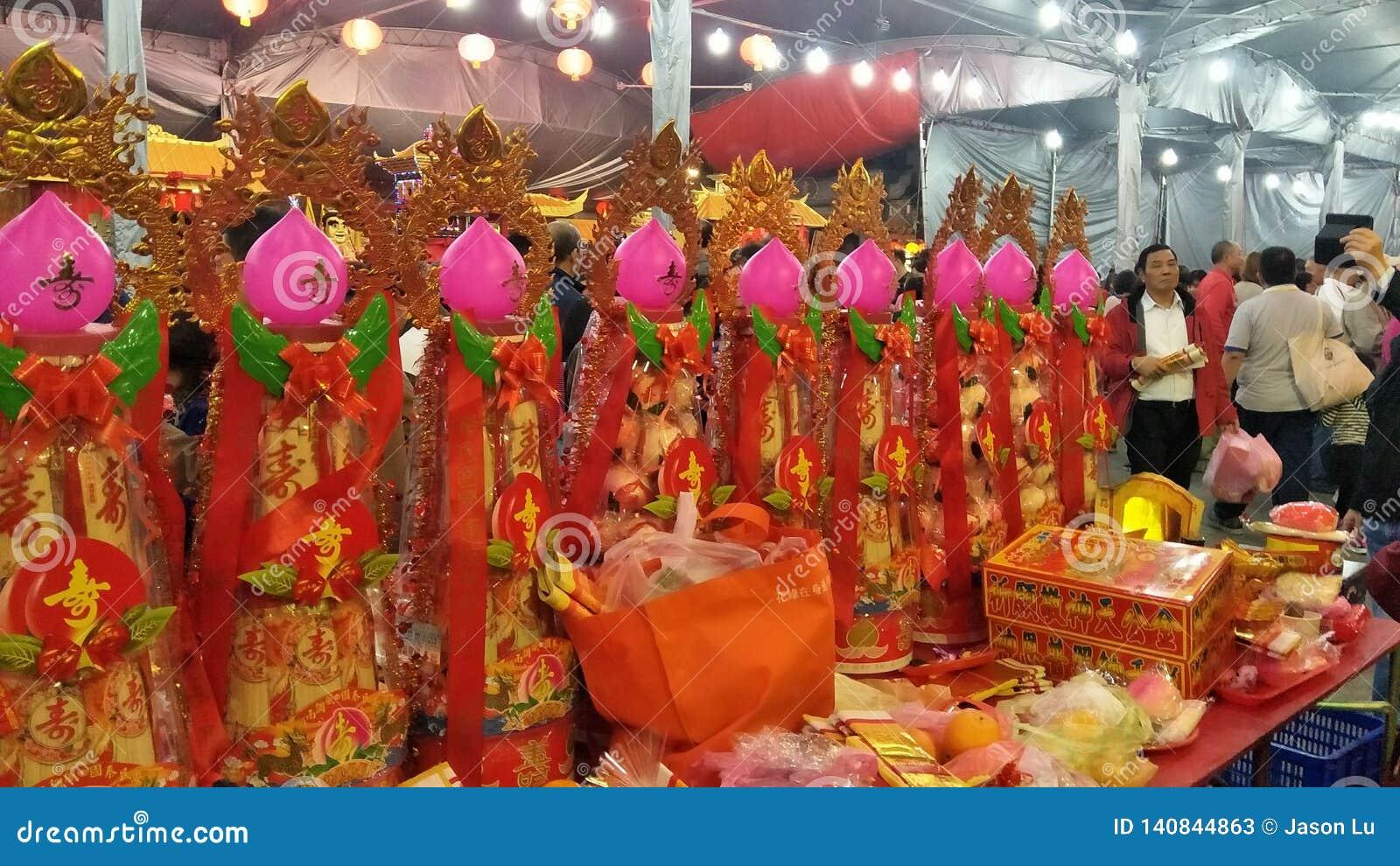 """Le premier jour du premier mois est """"Tian Gong Sheng """""""