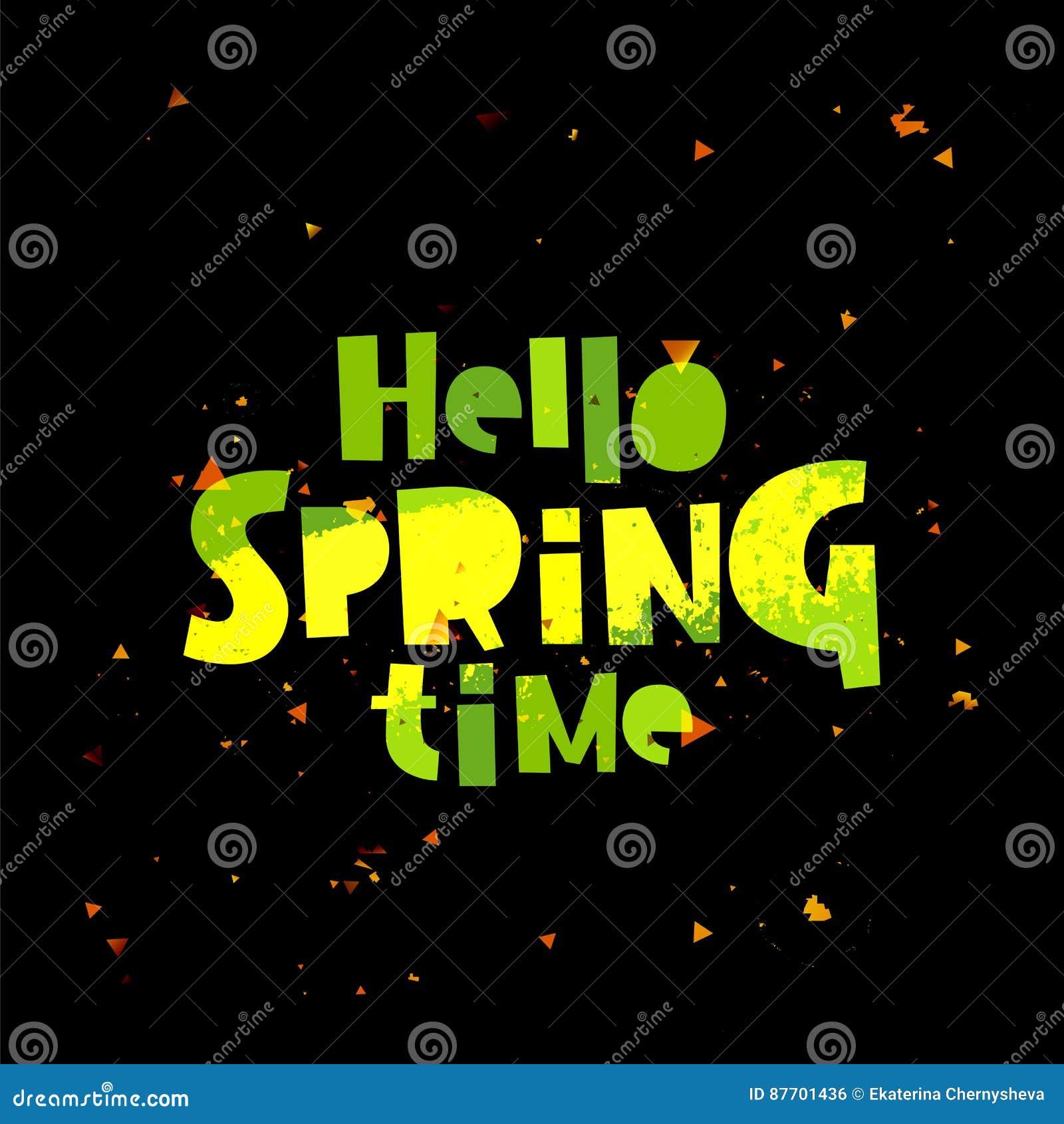 Le printemps… a monté des feuilles, fond naturel lettrage Carte de concept