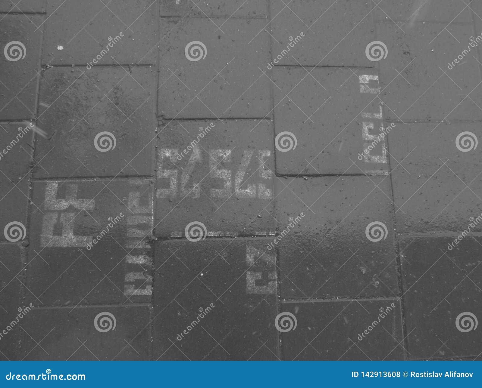 Le puzzle de rue