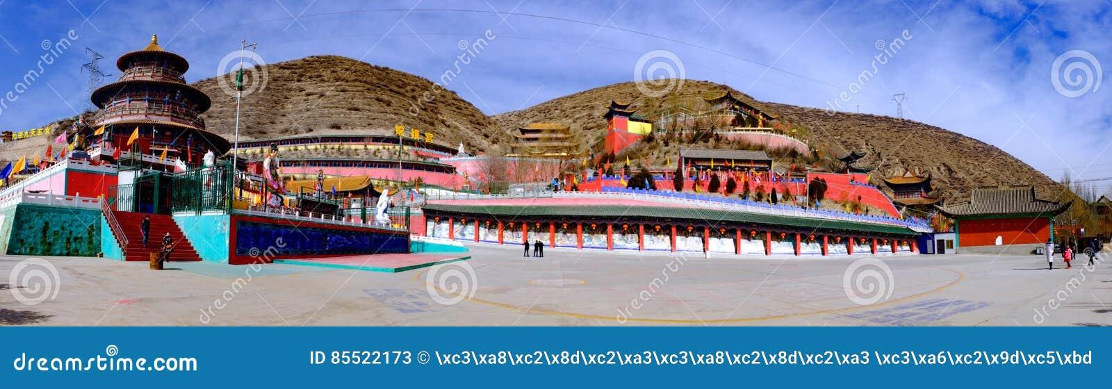 Le Qinghai Xining : saint de neuf jours de grand kunlun - montagne de MaLong Phoenix