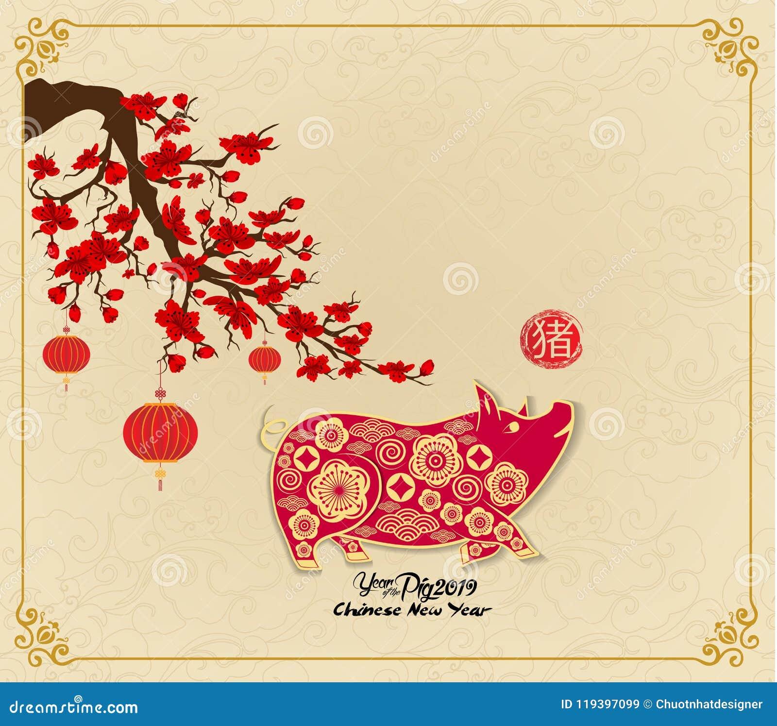 Le signe 2019 chinois heureux de zodiaque de nouvelle année avec le papier d or a coupé l art et ouvre le style sur l hiéroglyphe