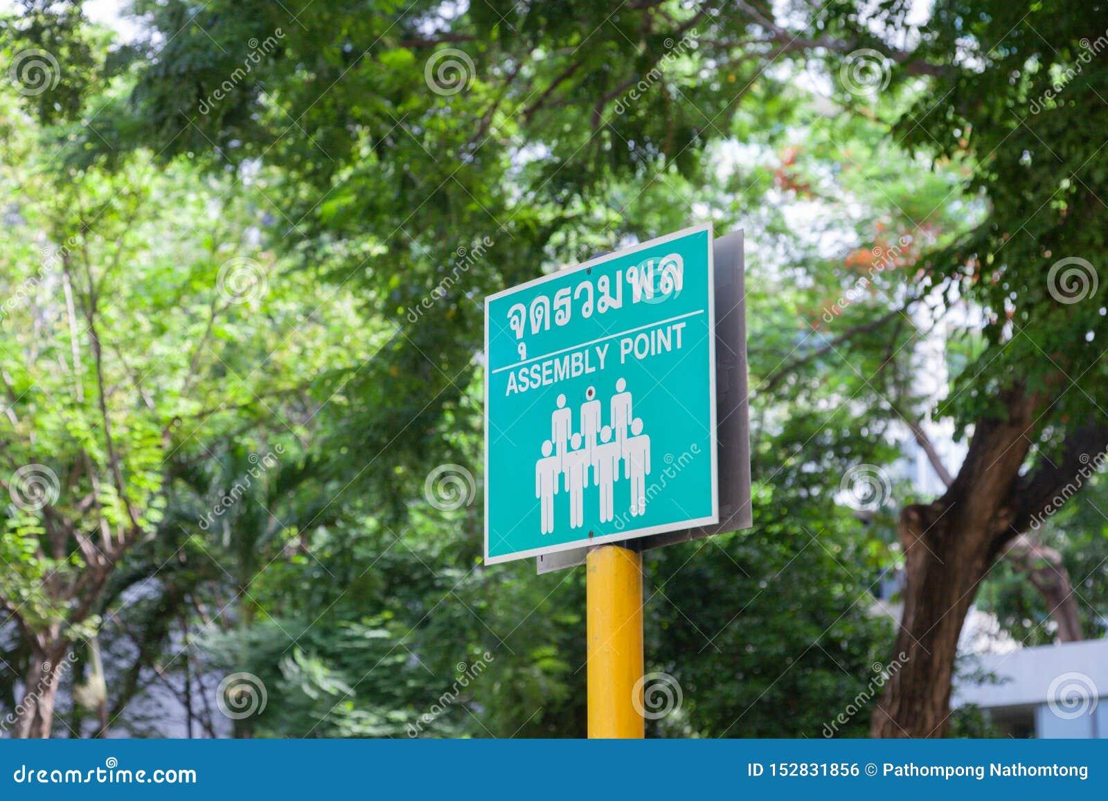 Le signe de point d assemblée de secours traduisent dans thaïlandais