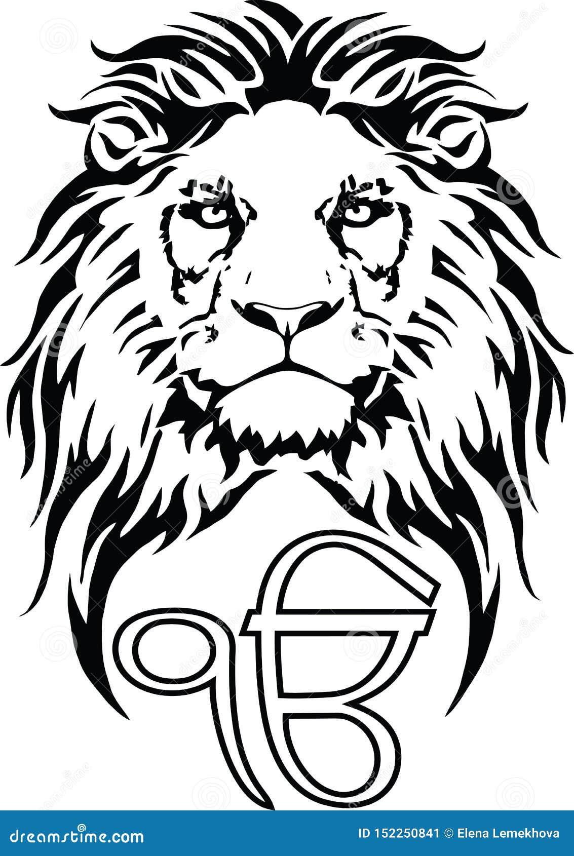 Le signe Ek Onkar est le symbole le plus significatif de Sikhisme, d?cor? d un lion