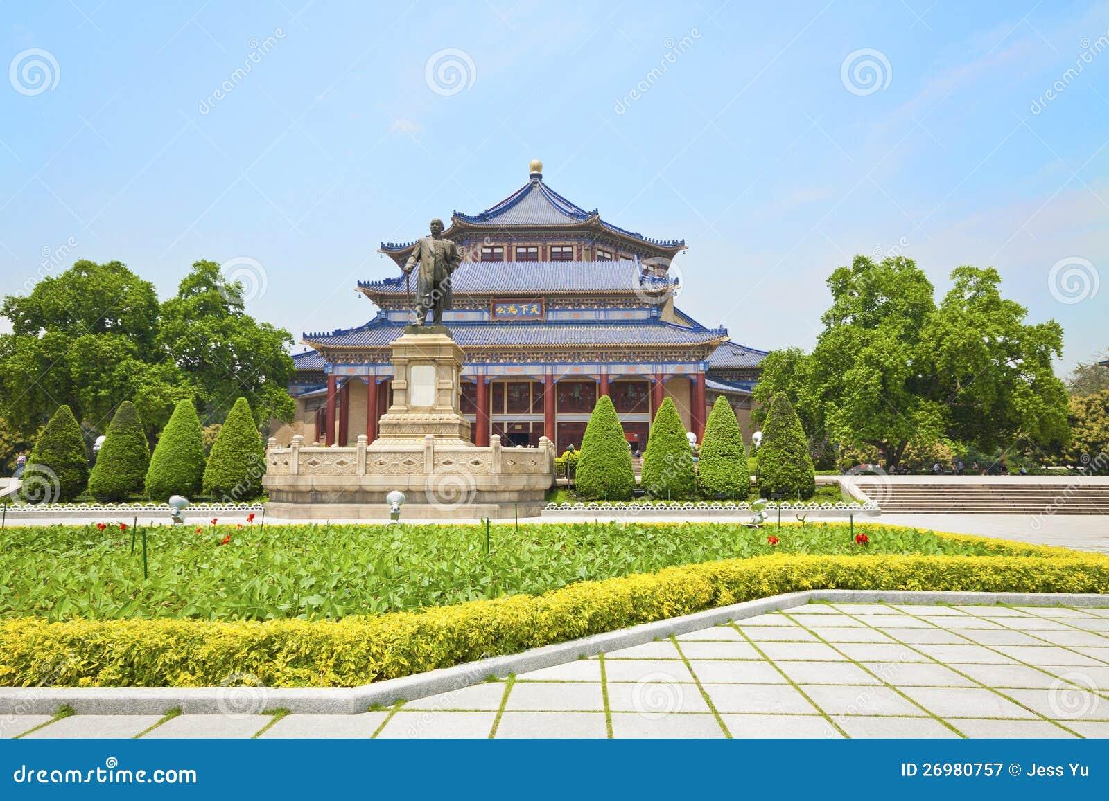 Le Sun Yat-sen hall commémoratif dans Guangzhou, Chine.