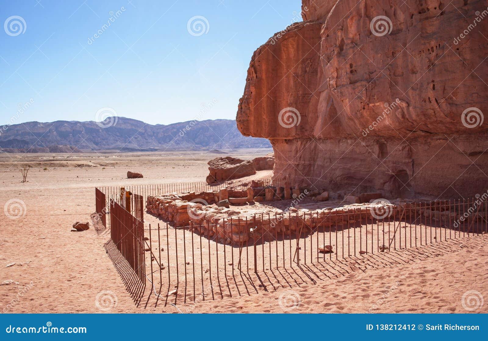 Le temple de Hathor au parc de Timna en Israël