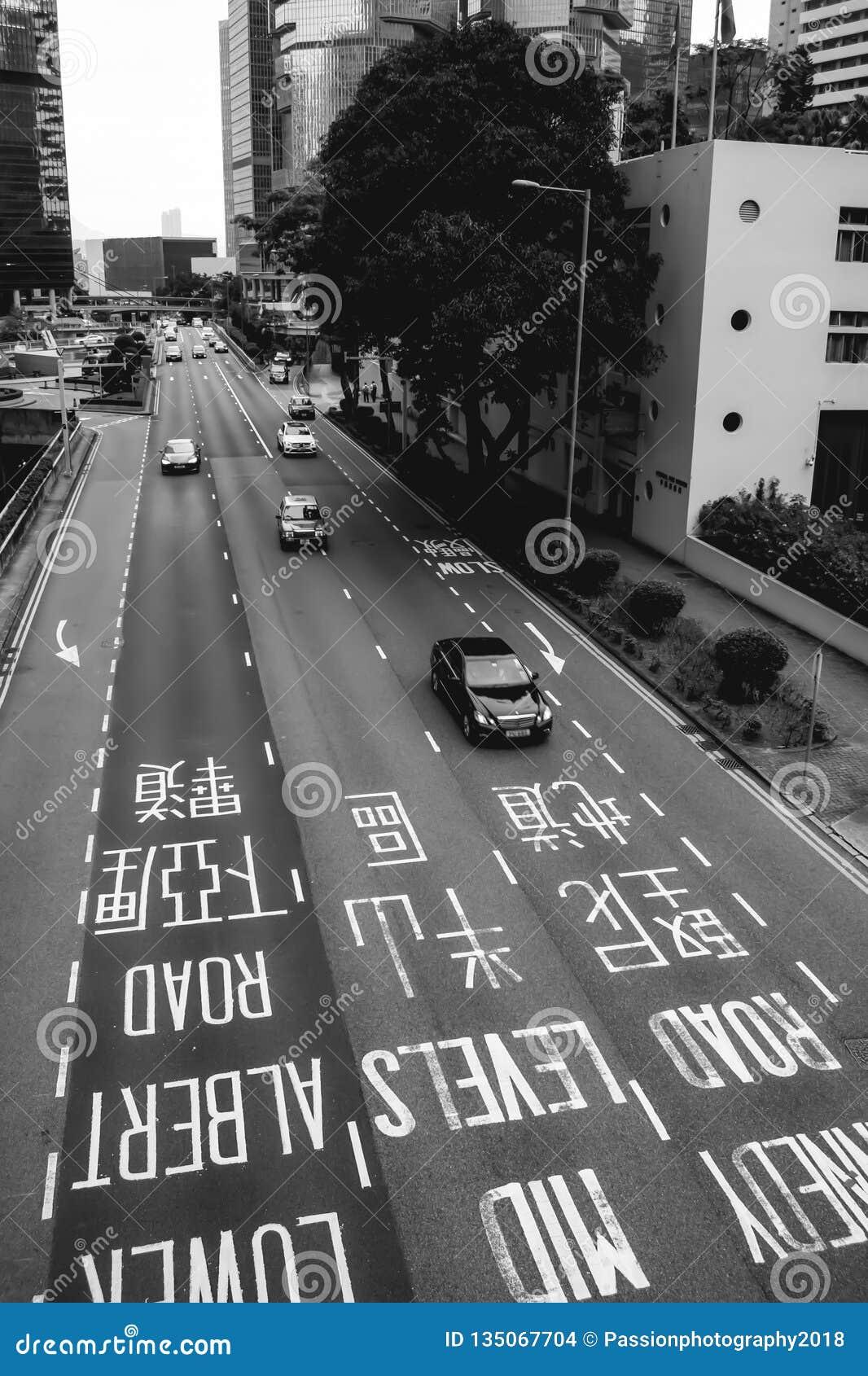 Le trafic sur une route au milieu de Hong Kong
