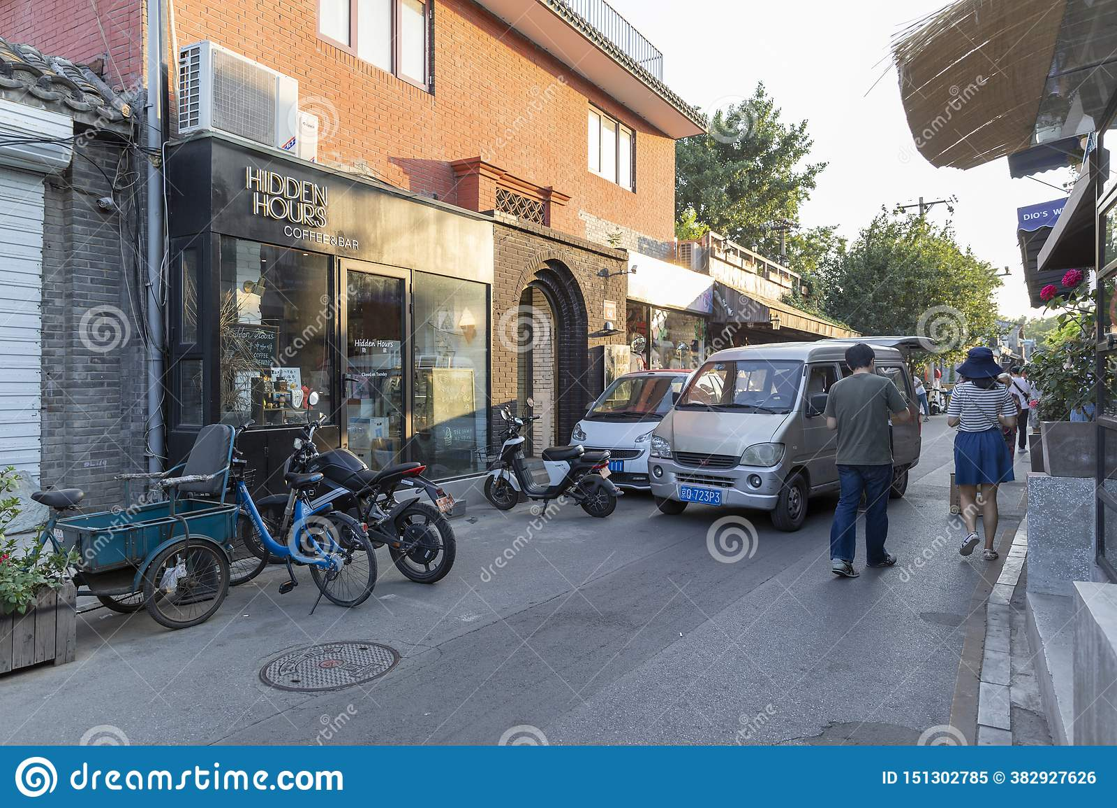 Le Wudaoying Hutong dans Pékin, Chine, est l un des hutongs commerciaux dans Pékin