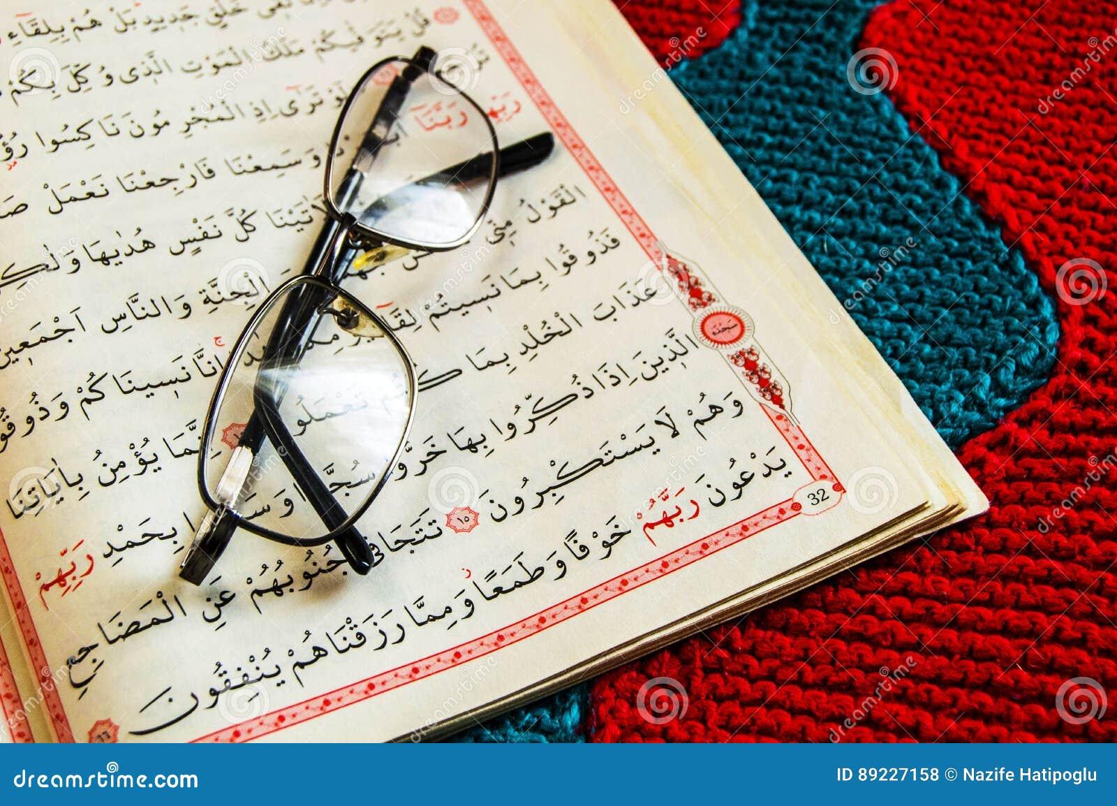 Lea el libro sagrado del Islam