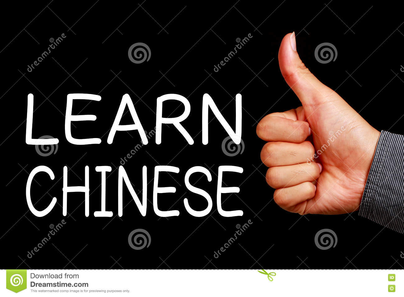 How To Say ''Electric Charge'' (电荷) in Mandarin Chinese ...