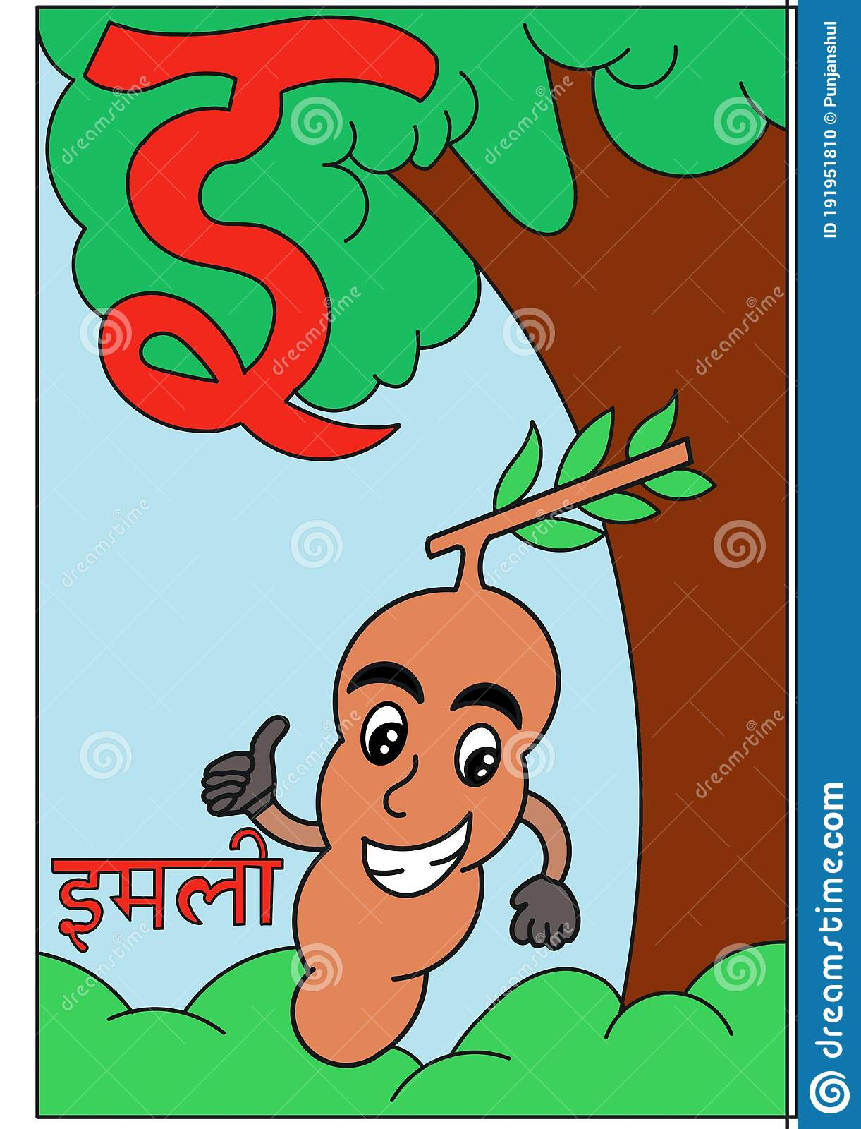 Learn Hindi Language Alphabets For Kindergarten Preschool And Beginners Letter Vowel That Sound E Tarmarind Cute Cartoon Pic Stock Illustration Illustration Of Learn Language 191951810