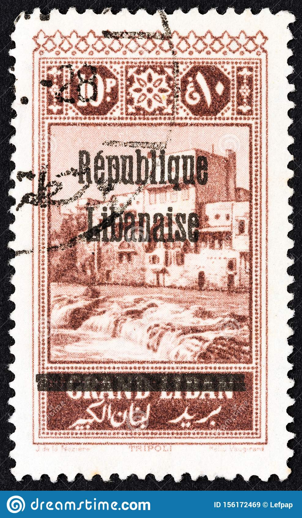 LEBANON - CIRCA 1927: A stamp printed in Lebanon shows Tripoli, circa 1927.