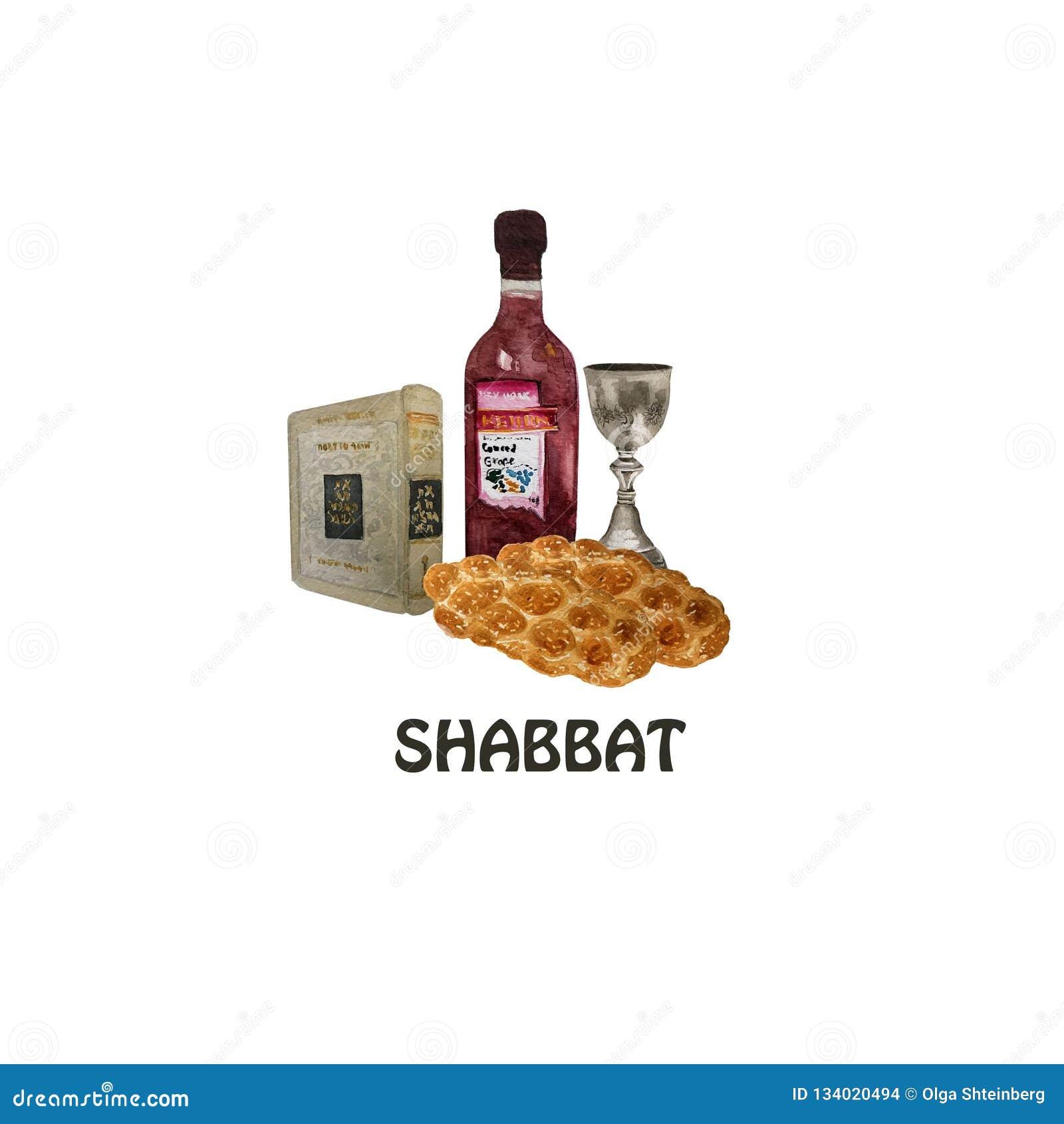 Lechem Mishneh et illustration d aquarelle de kiddush pour le shabbat juif Shalom israélien tiré par la main de shabbat